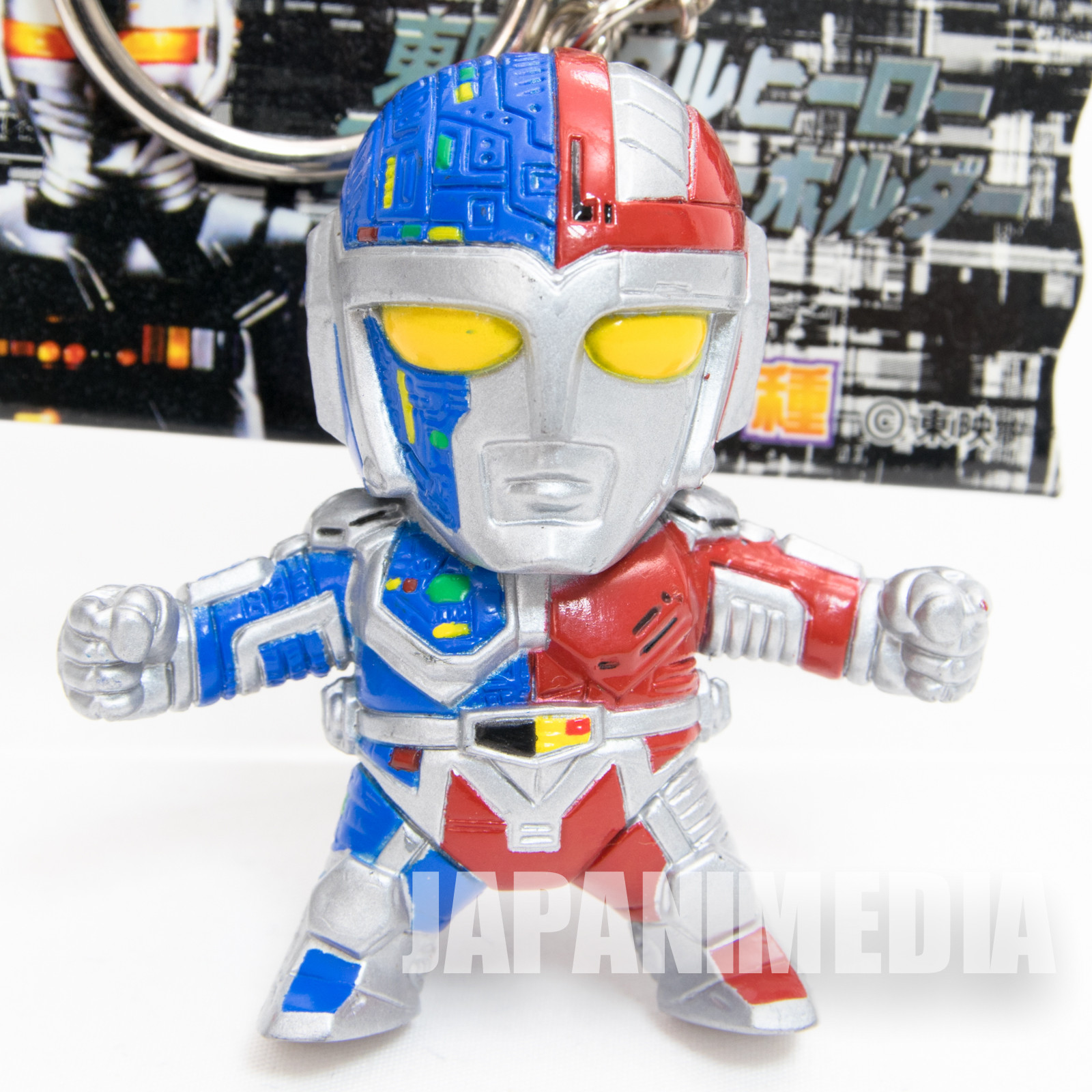 Android Kikaider Figure Key Chain Toei Metal Hero JAPAN ANIME TOKUSATSU