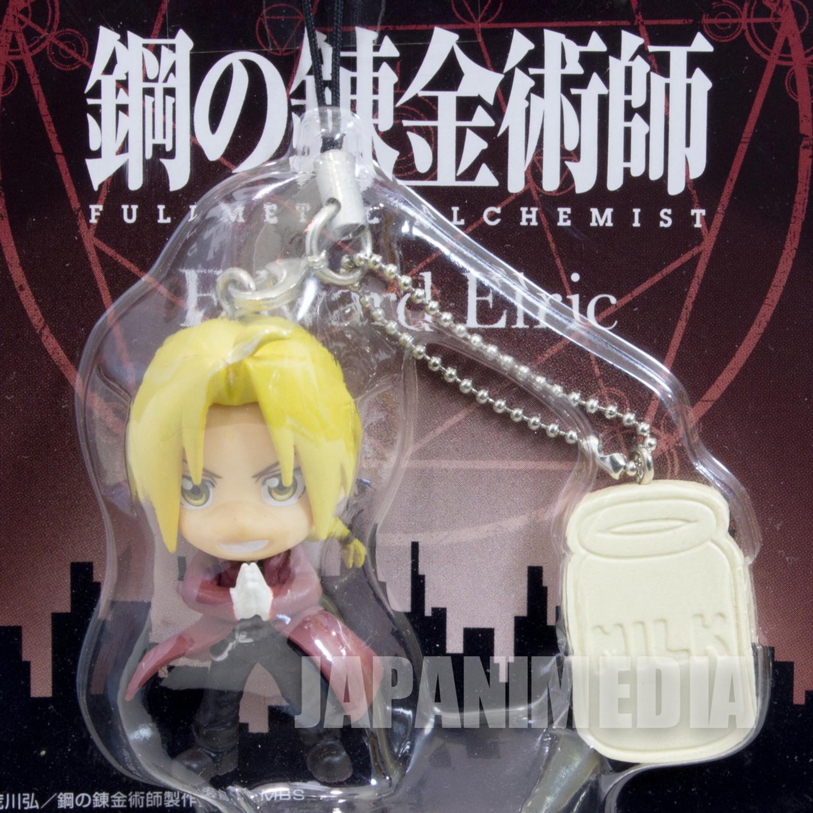 FullMetal Alchemist Edward Elric Figure Strap Banpresto JAPAN