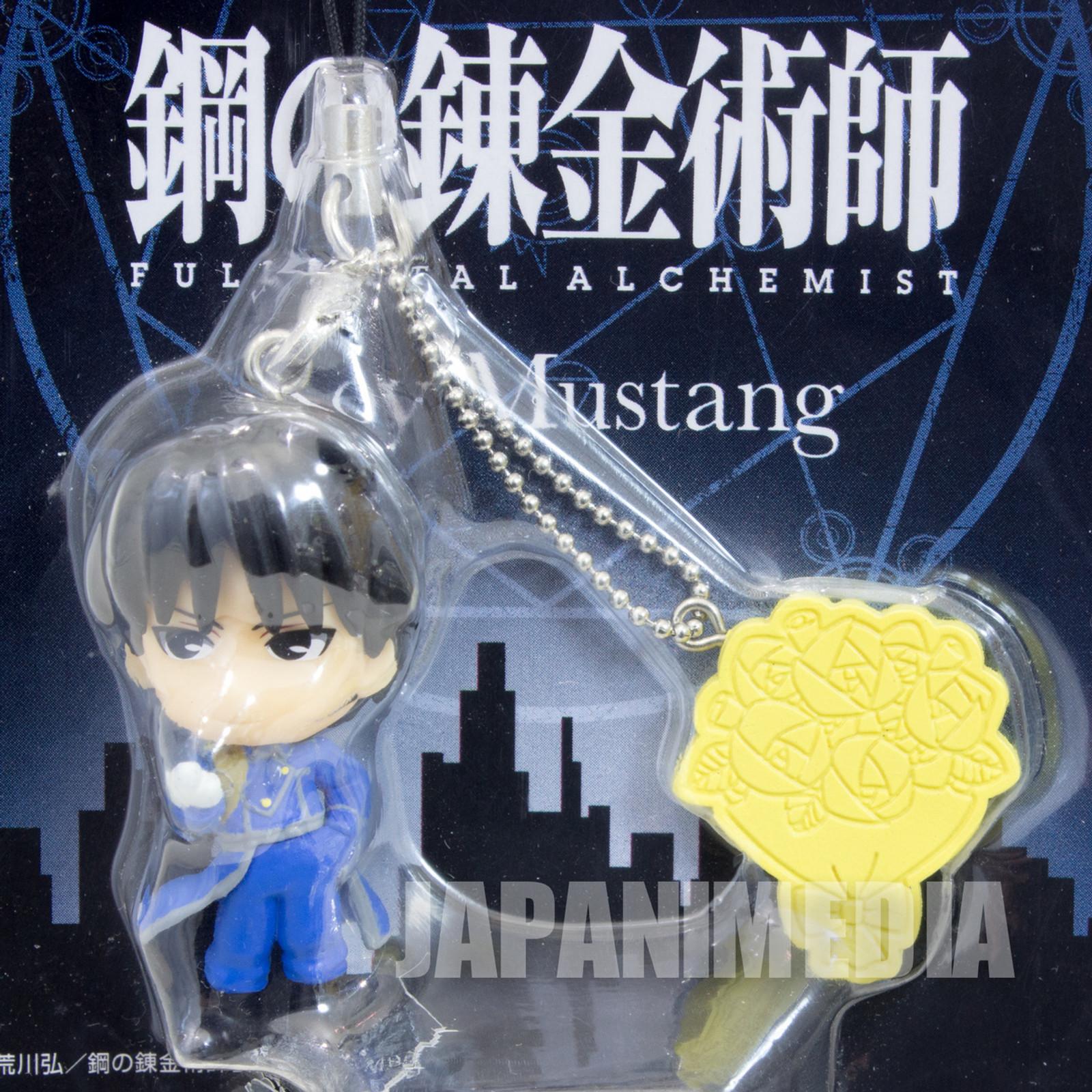 FullMetal Alchemist Roy Mustang Figure Strap Banpresto JAPAN