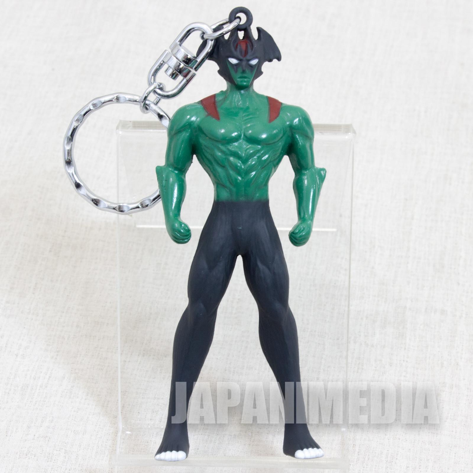 Devilman Metallic Figure Keychain Green ver. JAPAN ANIME
