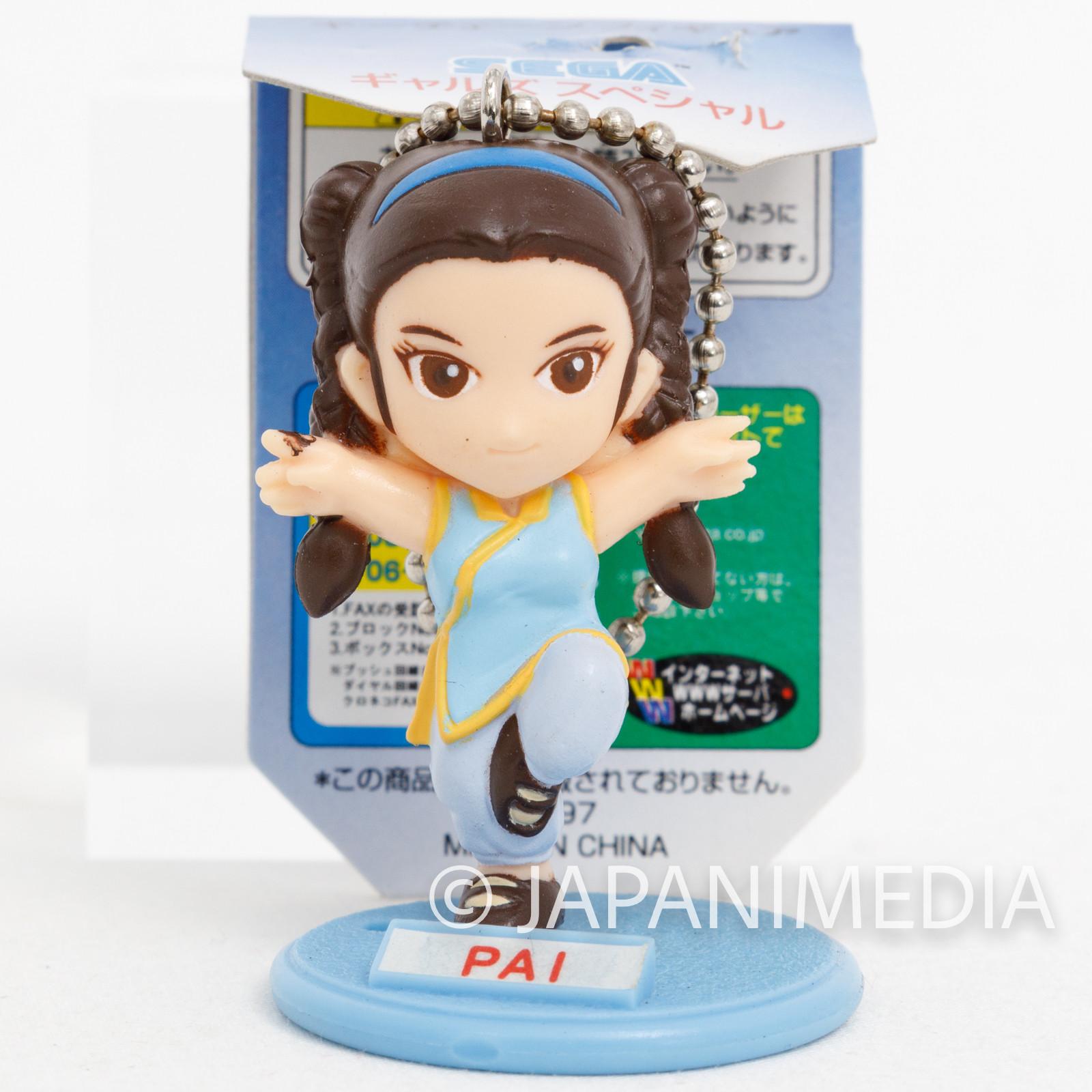 Virtua Fighter 3 Pai Chan SEGA Gals Special Figure Ball chain JAPAN GAME