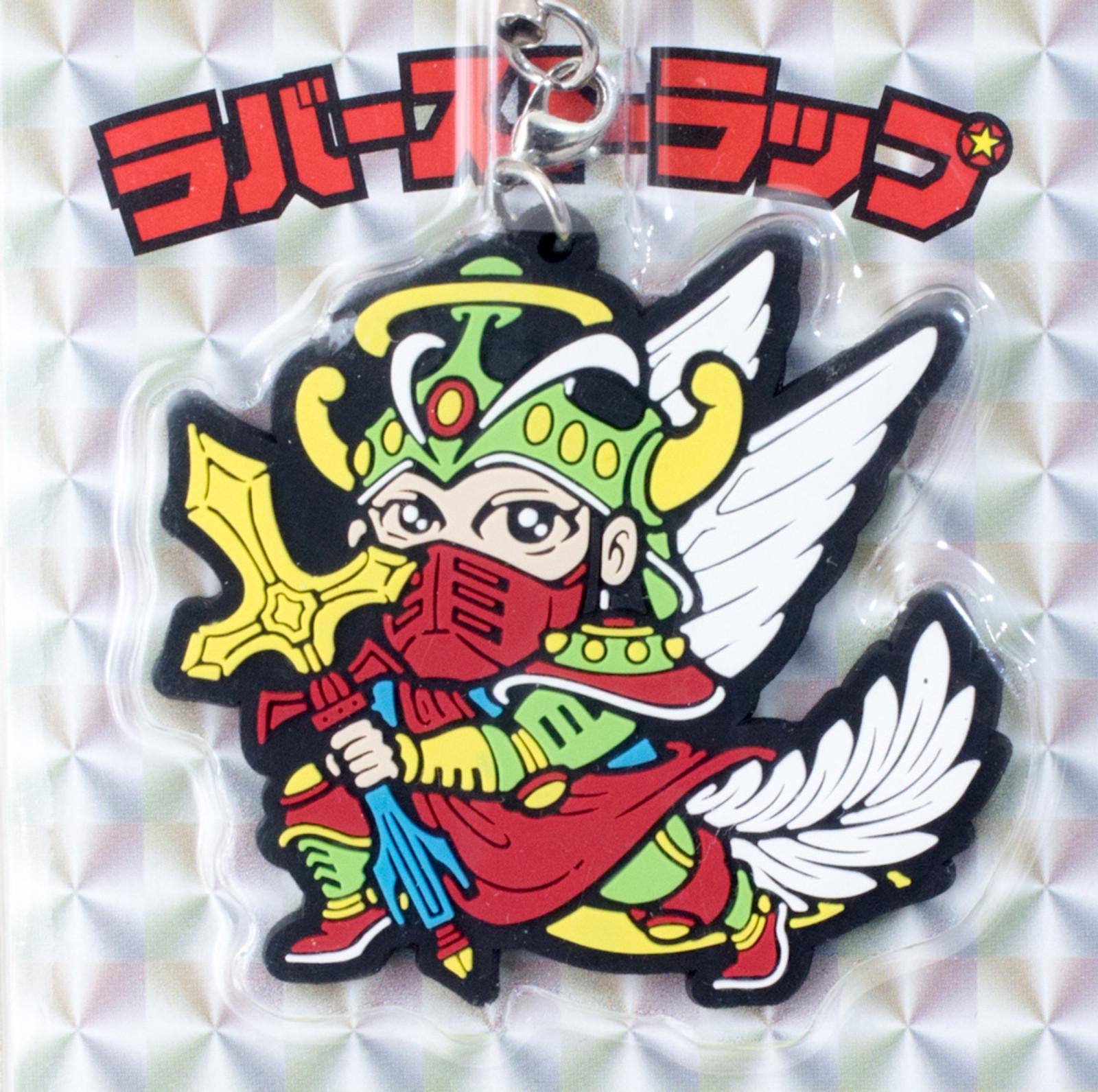 Bikkuriman Saint Phoenix Mascot Rubber Strap JAPAN ANIME MANGA