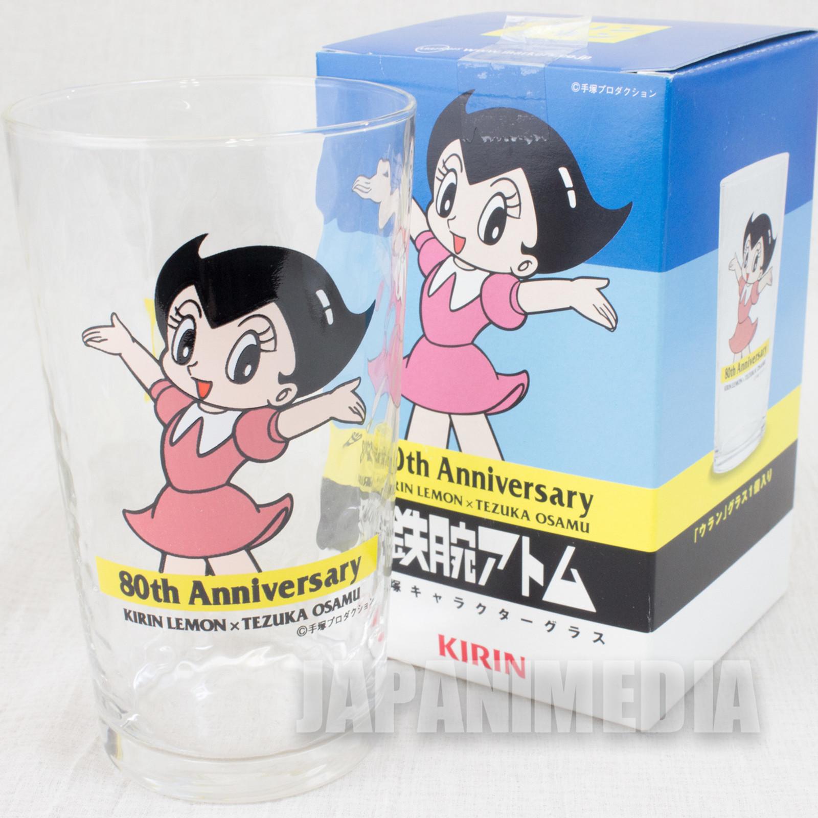 Astro Boy Uran Tezuka Osamu Glass 80th Anniversary Kirin Lemon
