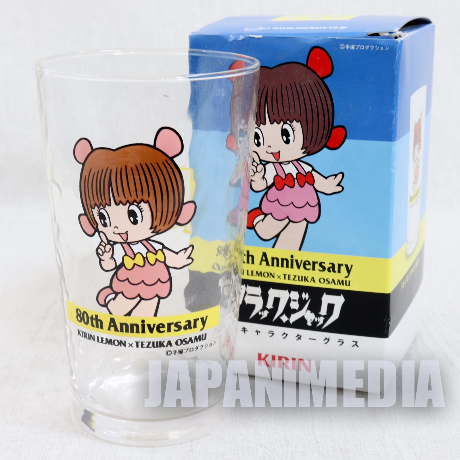 Black Jack Pinoko Tezuka Osamu Glass 80th Anniversary Kirin Lemon