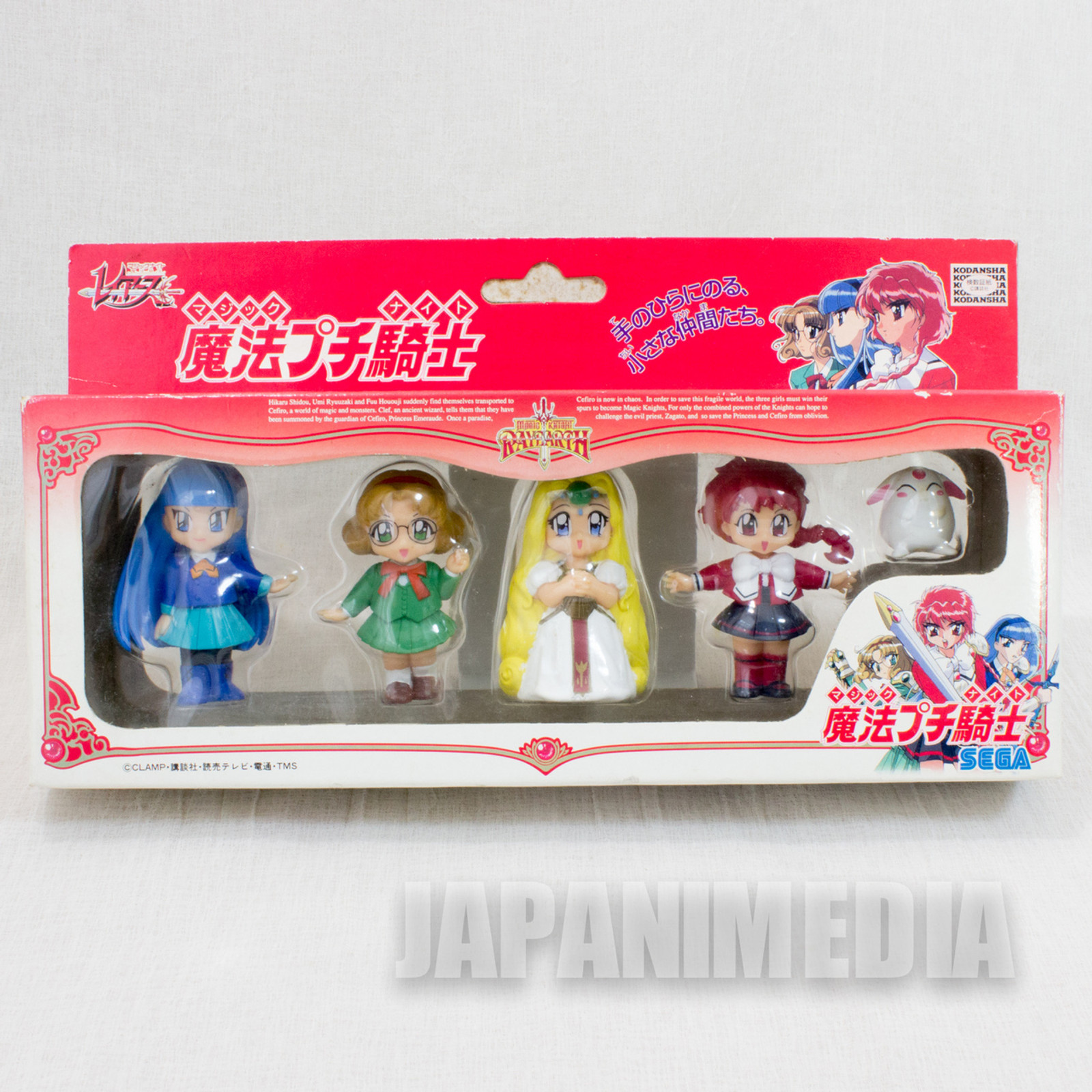 Magic Knight Rayearth Magic Petit Knight Figure 5pc Set [Hikaru / Umi / Fuu / Emeraude / Mokona] JAPAN ANIME MANGA