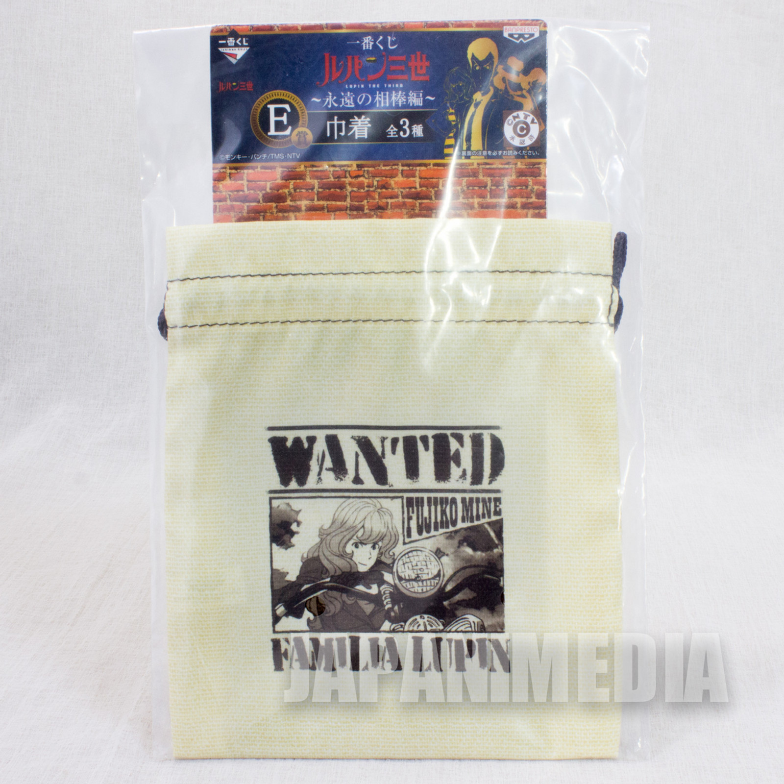 Lupin the Third (3rd) Drawstring pouch Fujiko Mine ver. JAPAN ANIME MANGA