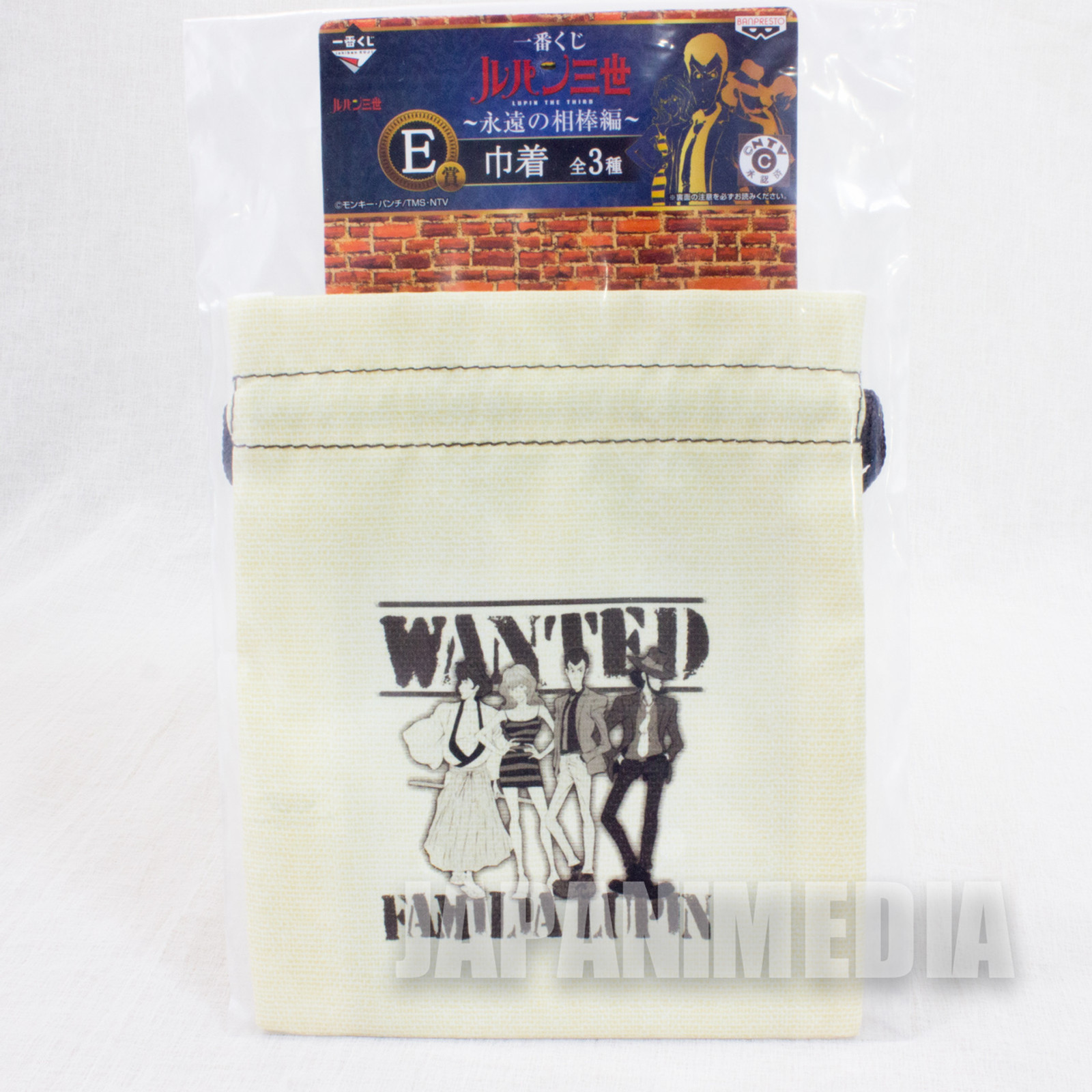 Lupin the Third (3rd) Drawstring pouch Lupin Family ver. JAPAN ANIME MANGA