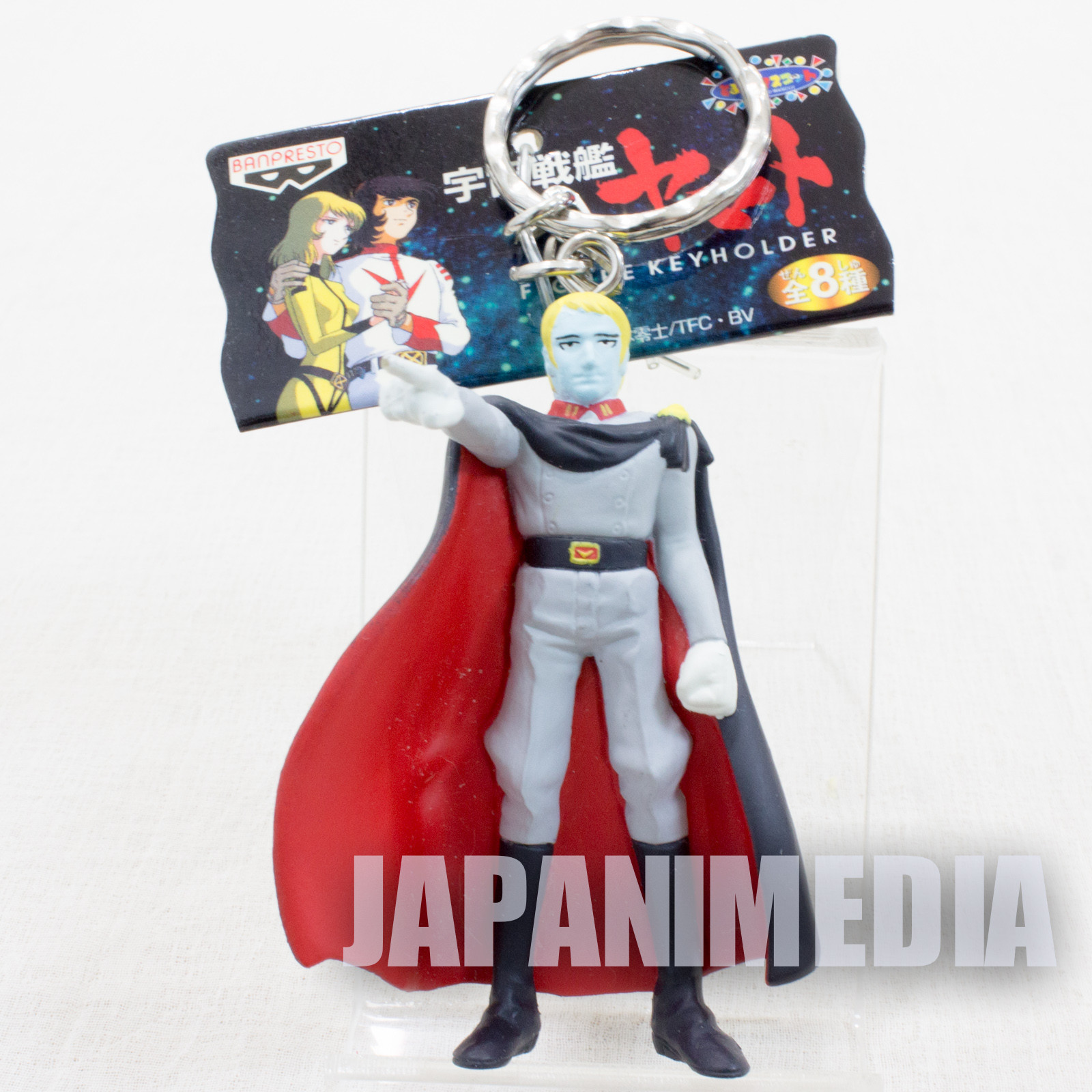 Space Battleship YAMATO Dessler Figure Keychain JAPAN ANIME