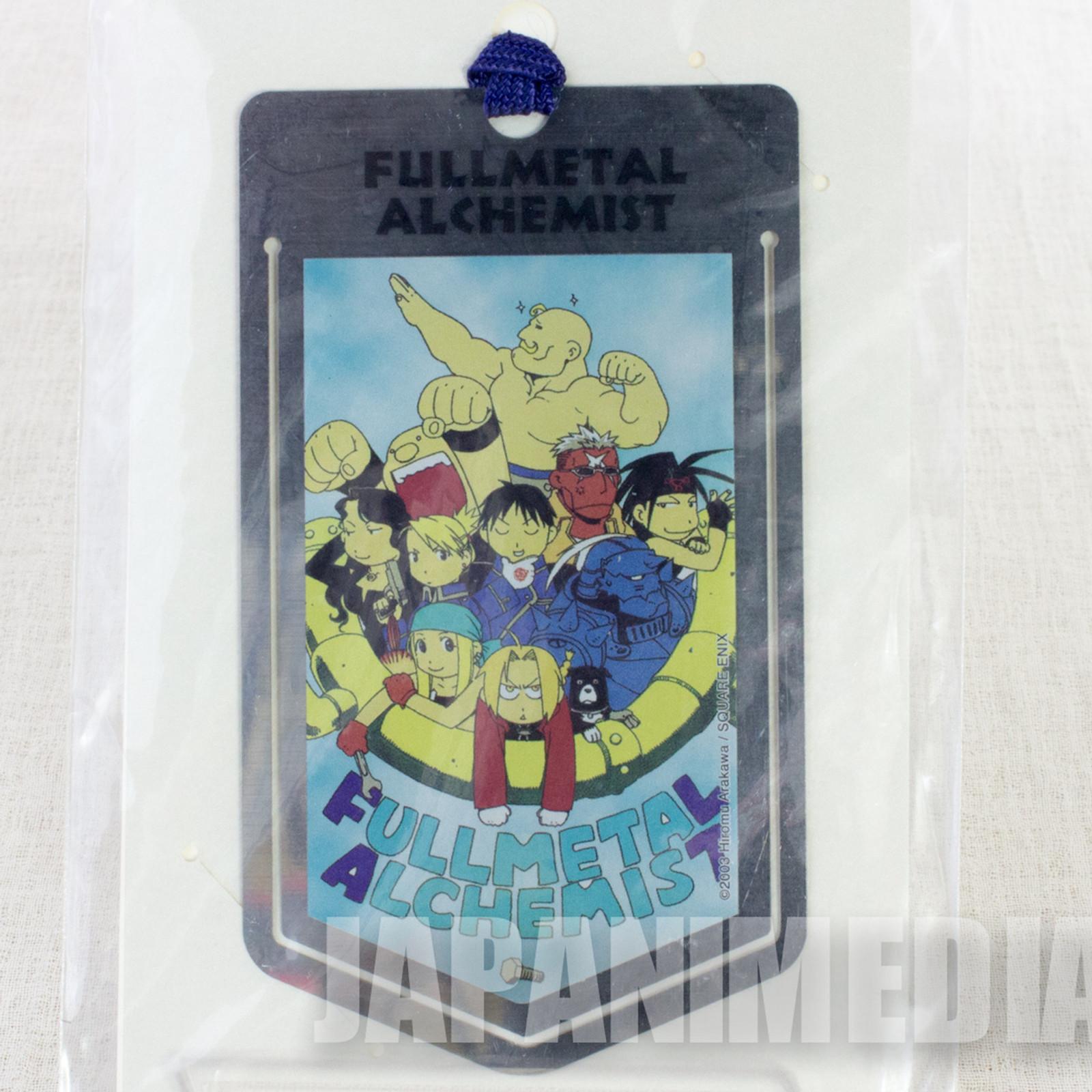 FullMetal Alchemist Metal Book Marker Square Enix JAPAN