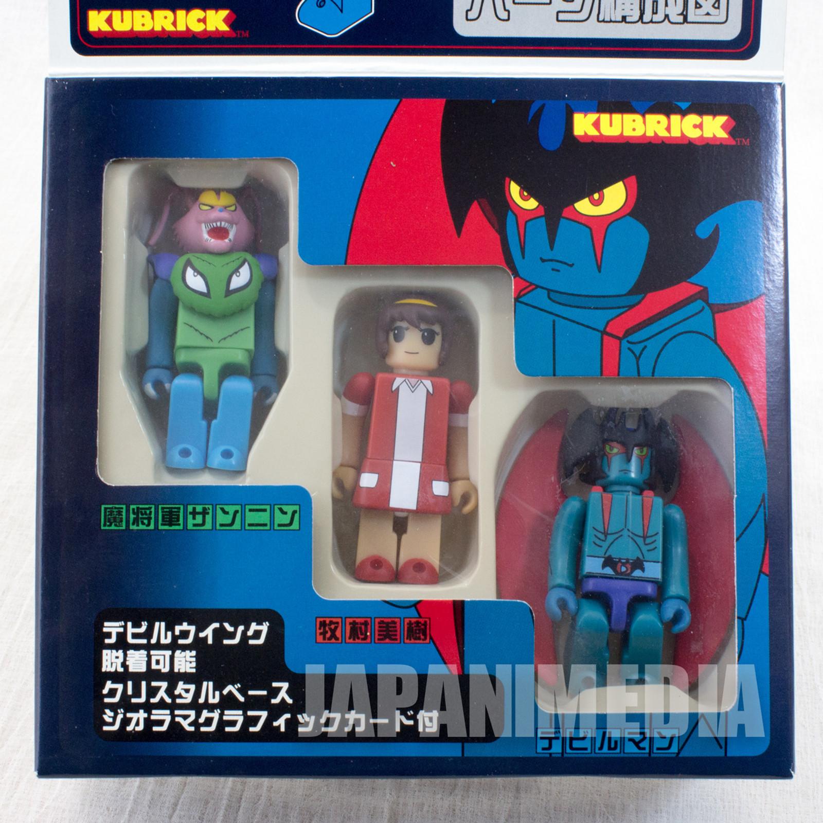 Devilman Kubrick Figure TYPE_A  Anime Ver. Medicom Toy  JAPAN ANIME MANGA