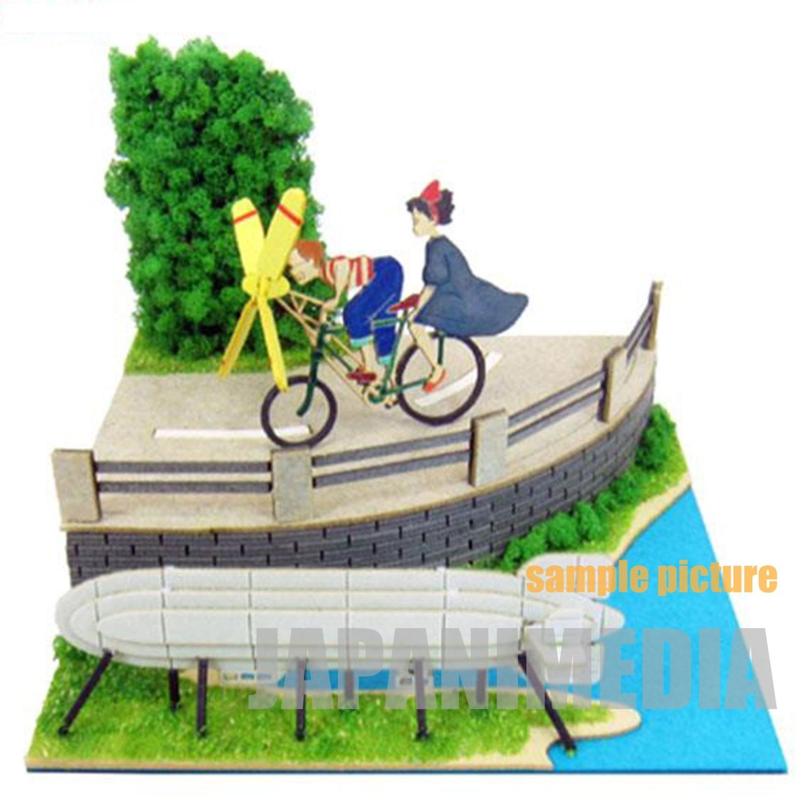 Kiki's Delivery Service Kiki & Tombo Miniatuart Mini #10 Paper-Kit Ghibli JAPAN ANIME