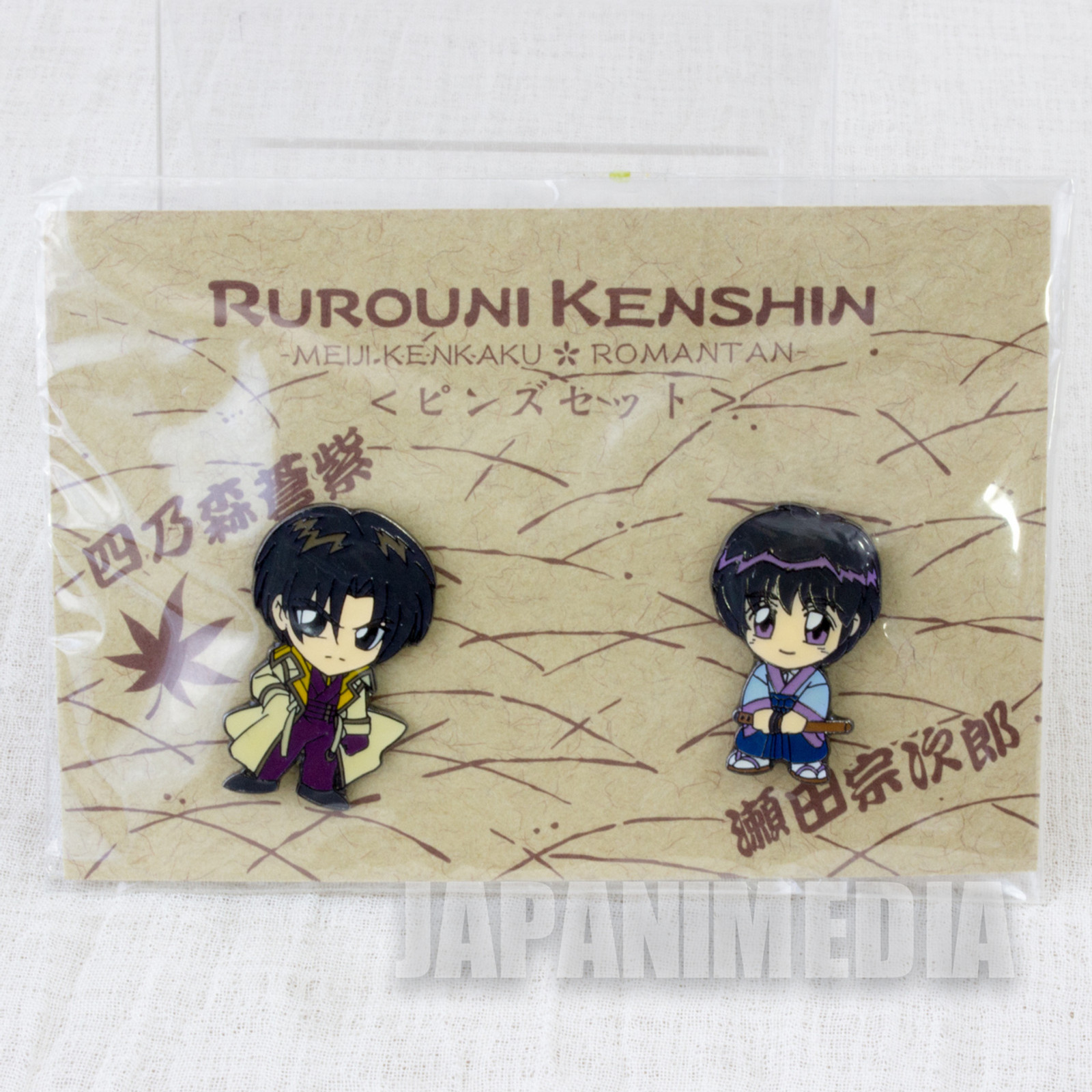 Rurouni Kenshin Aoshi Shinomori & Sojiro Seta Pins 2pc Set JAPAN ANIME