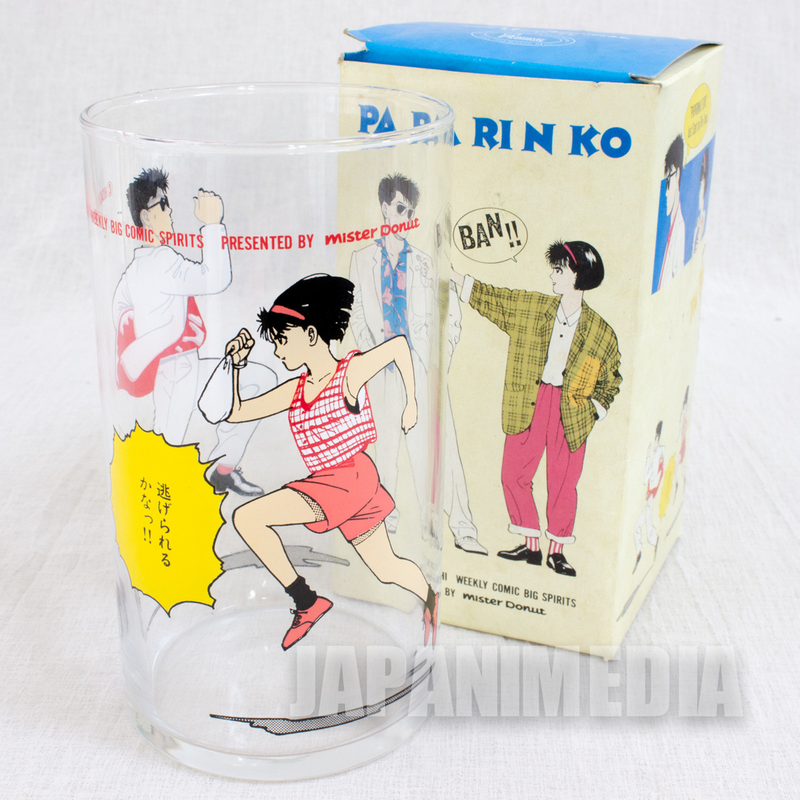 Retro RARE! PAPARINKO Glass Hisashi Eguchi Mister Donut JAPAN ANIME MANGA 4