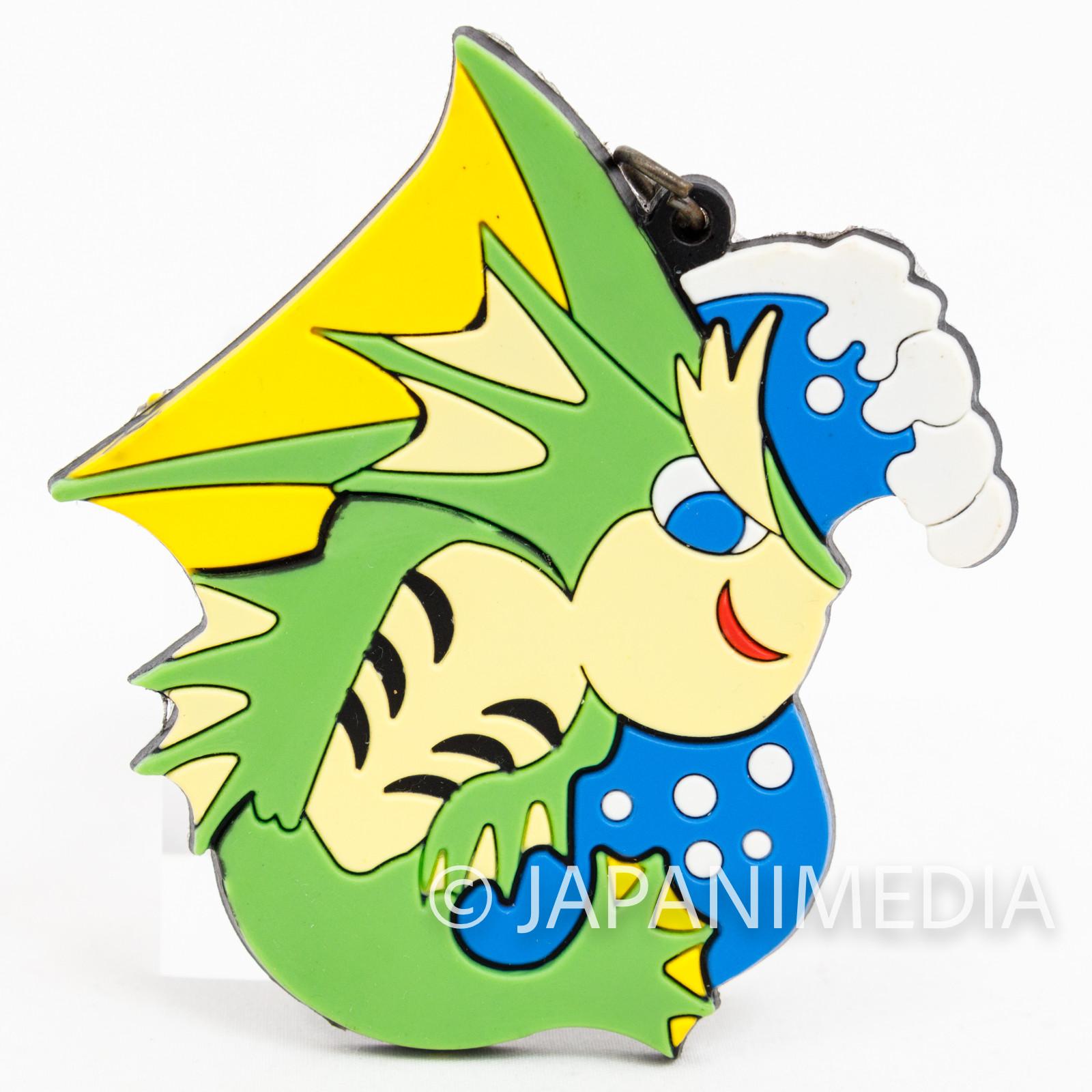 Darkstalkers (Vampire) Rikuo Aulbath Rubber Mascot Keychain Capcom
