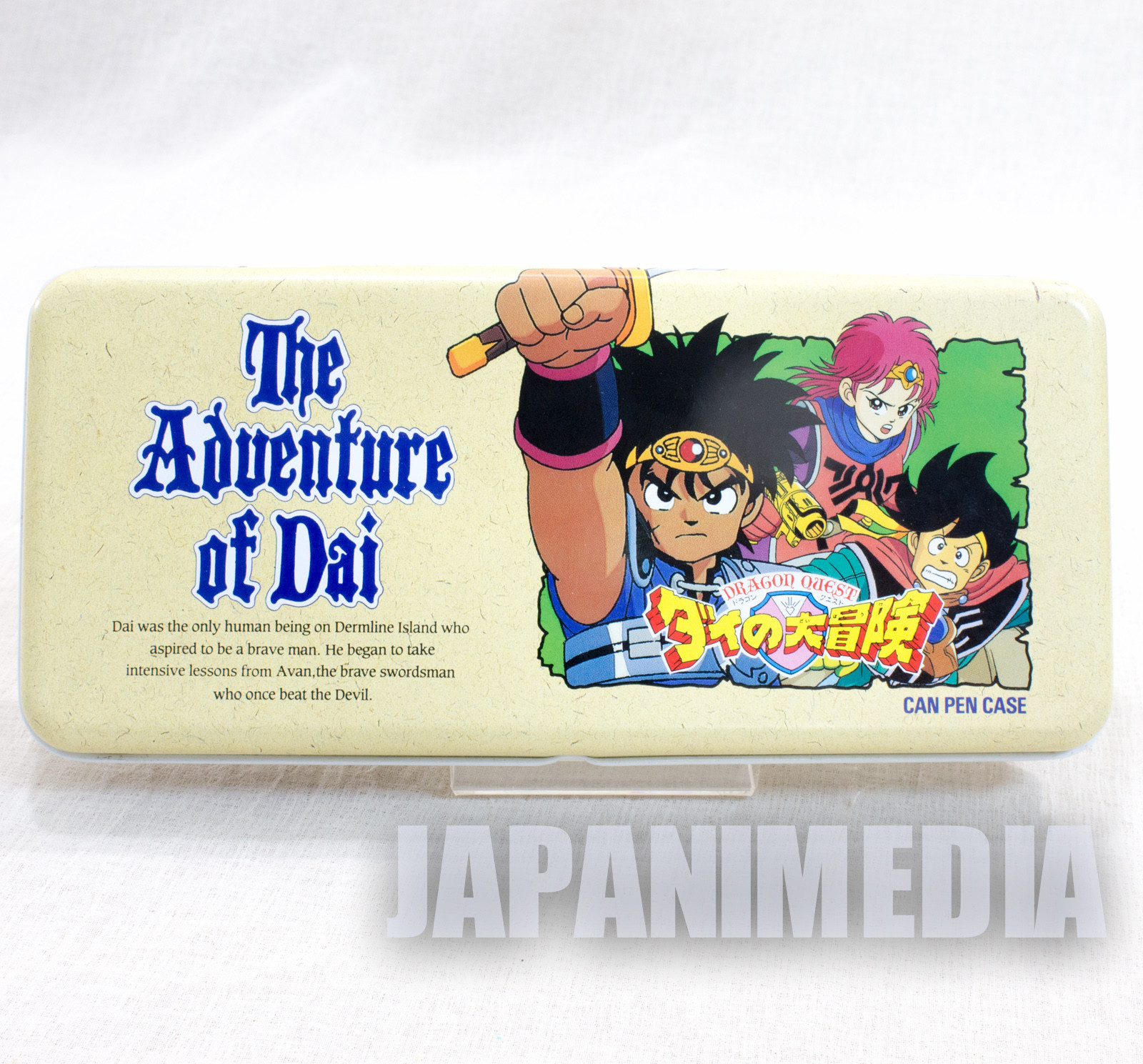 Dragon Quest: The Adventure of Dai Can Pen Case JAPAN ANIME MANGA 2