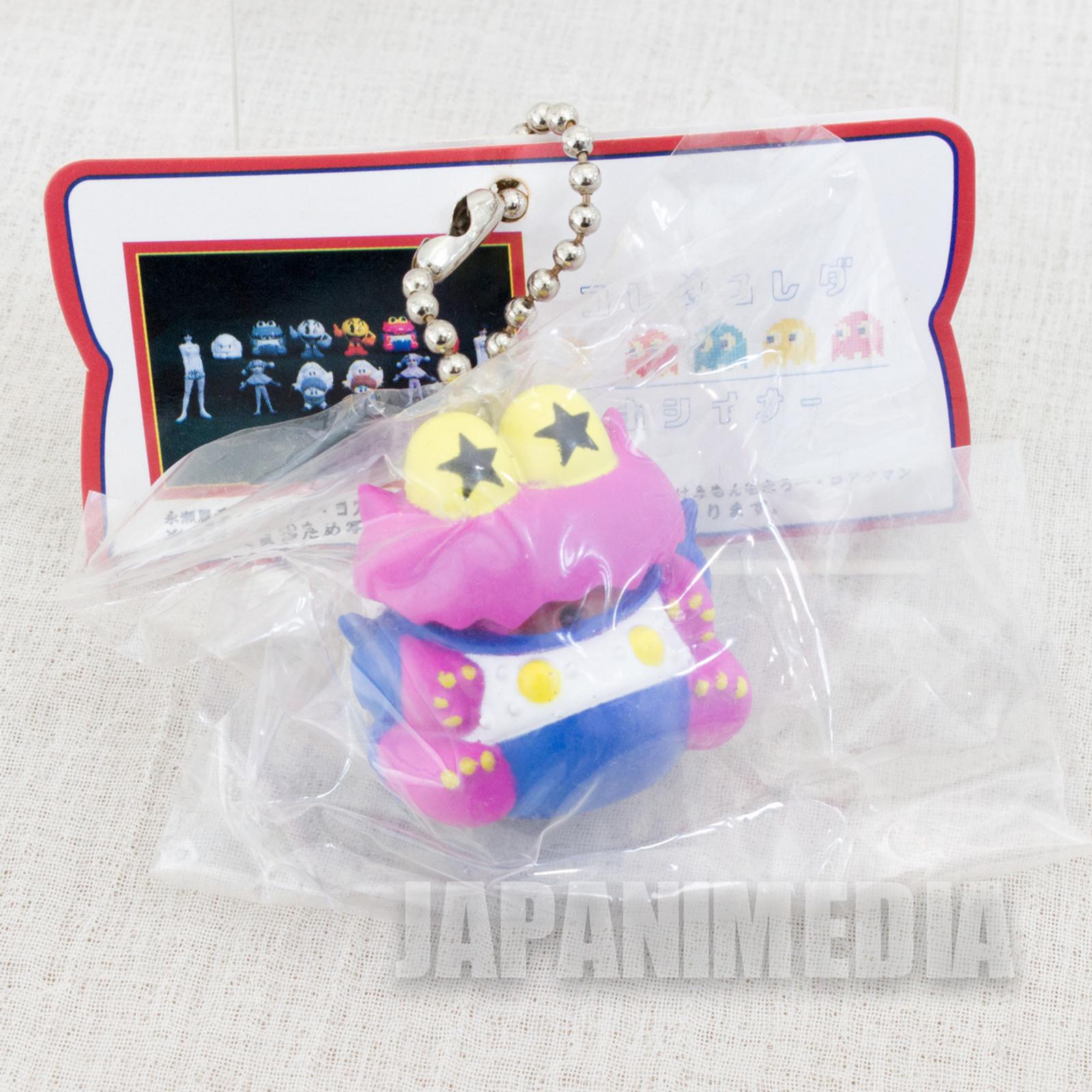 Retro Rare! CosmoGangs Color Figure Ballchain Namco JAPAN