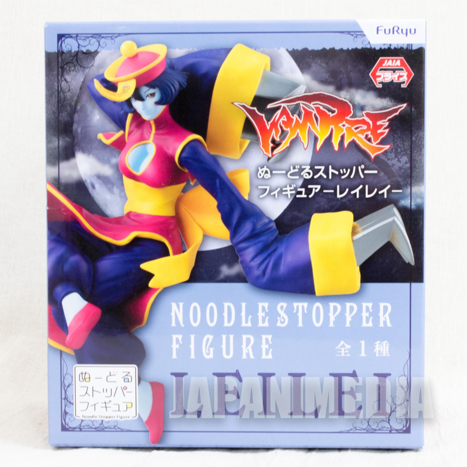 Darkstalkers (Vampire) Savior LeiLei Noodle Stopper Figure Furyu JAPAN GAME