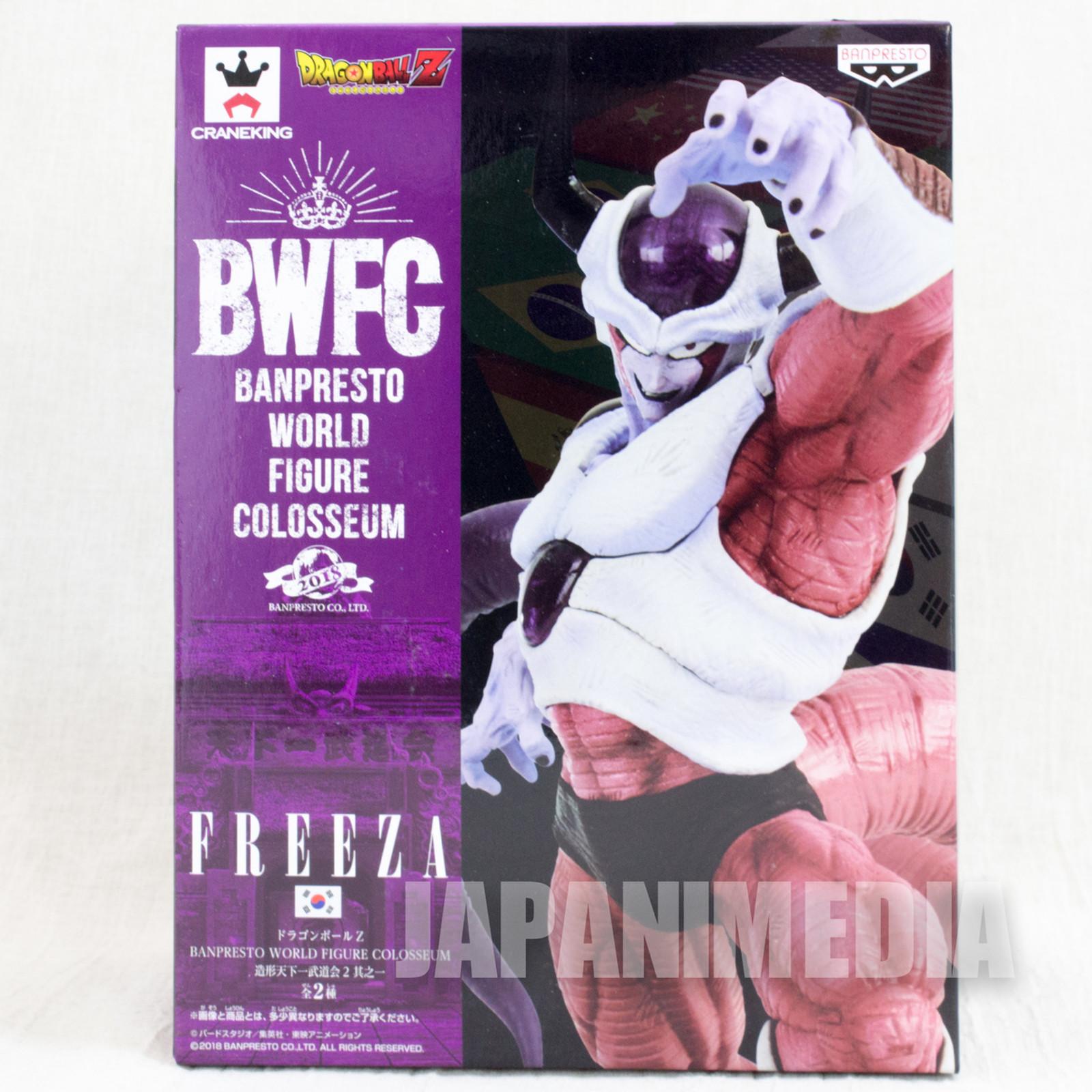 Dragon Ball Z Freeza 2nd Form Ver. Figure Banpresto JAPAN ANIME MANGA
