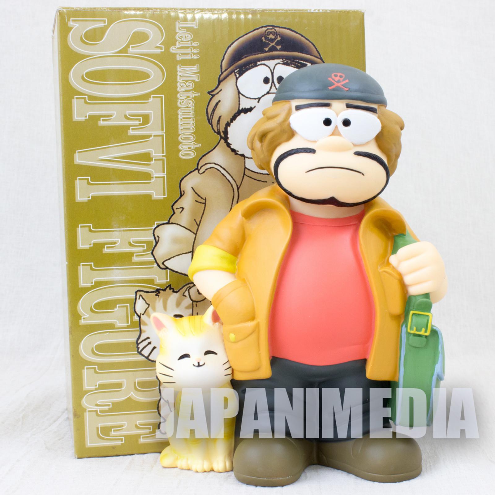 Leiji Matsumoto Soft Vinyl Figure Limited REIJI SPACE BATTLESHIP YAMATO 999