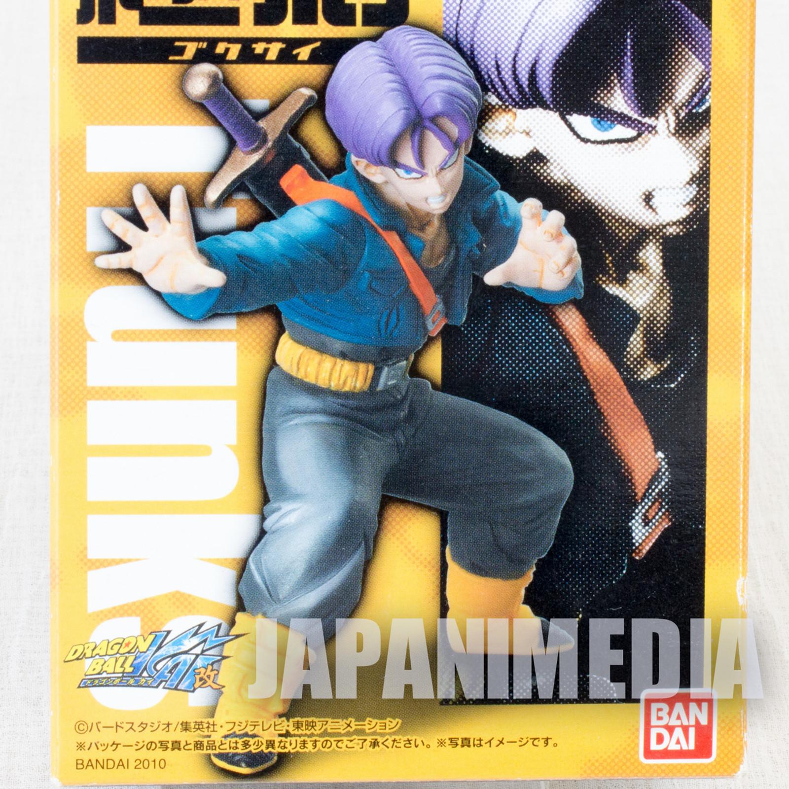 Dragon Ball Z Normal Trunks Figure Gokusai Series BANDAI JAPAN ANIME