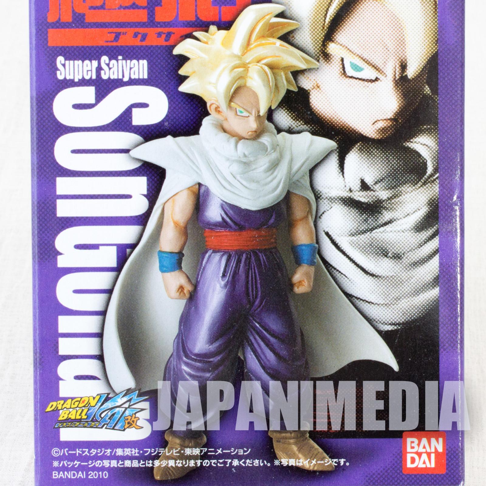 Dragon Ball Z Super Saiyan Gohan Figure Gokusai Series BANDAI JAPAN ANIME