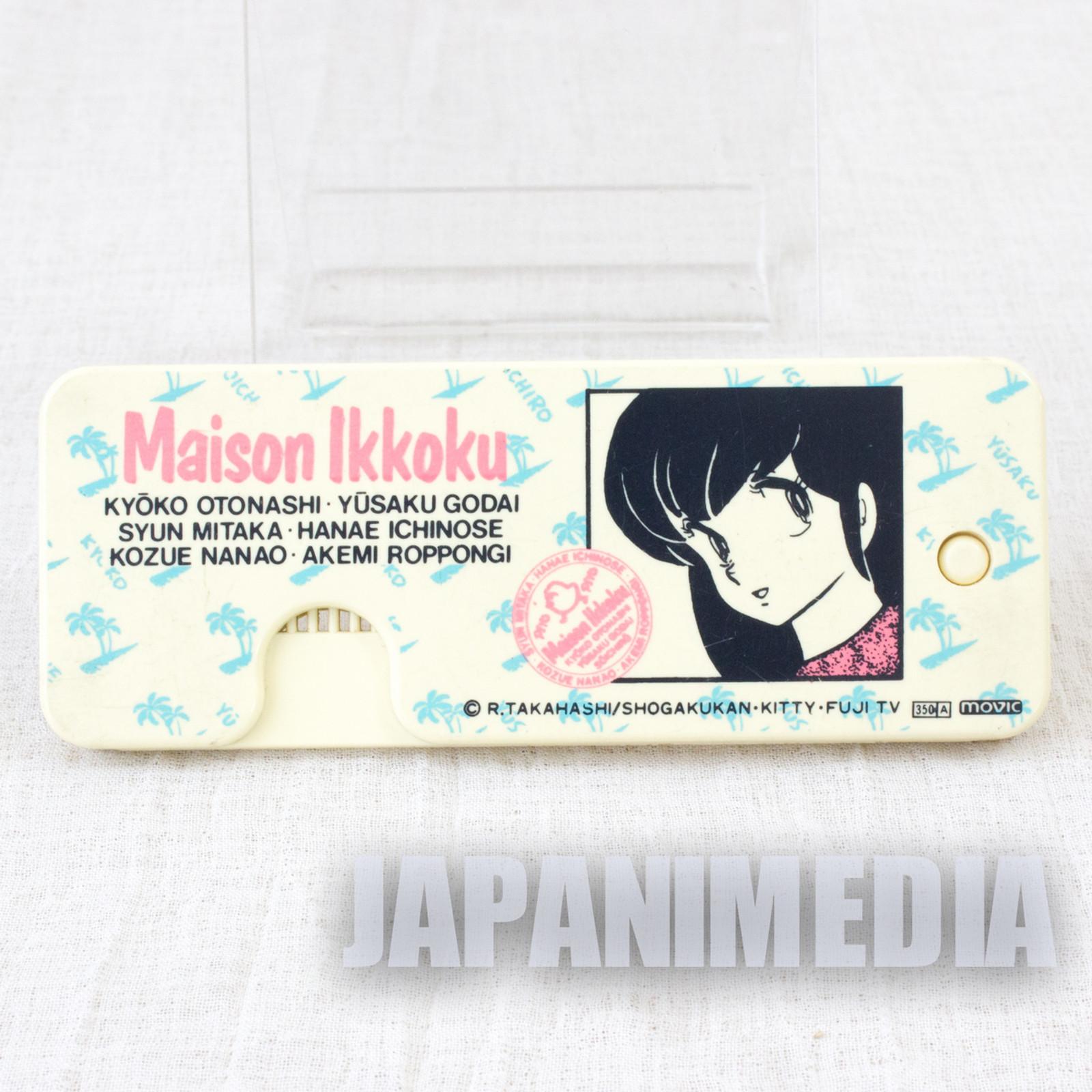 Maison Ikkoku Folding Comb JAPAN ANIME MANGA RUMIKO TAKAHASHI