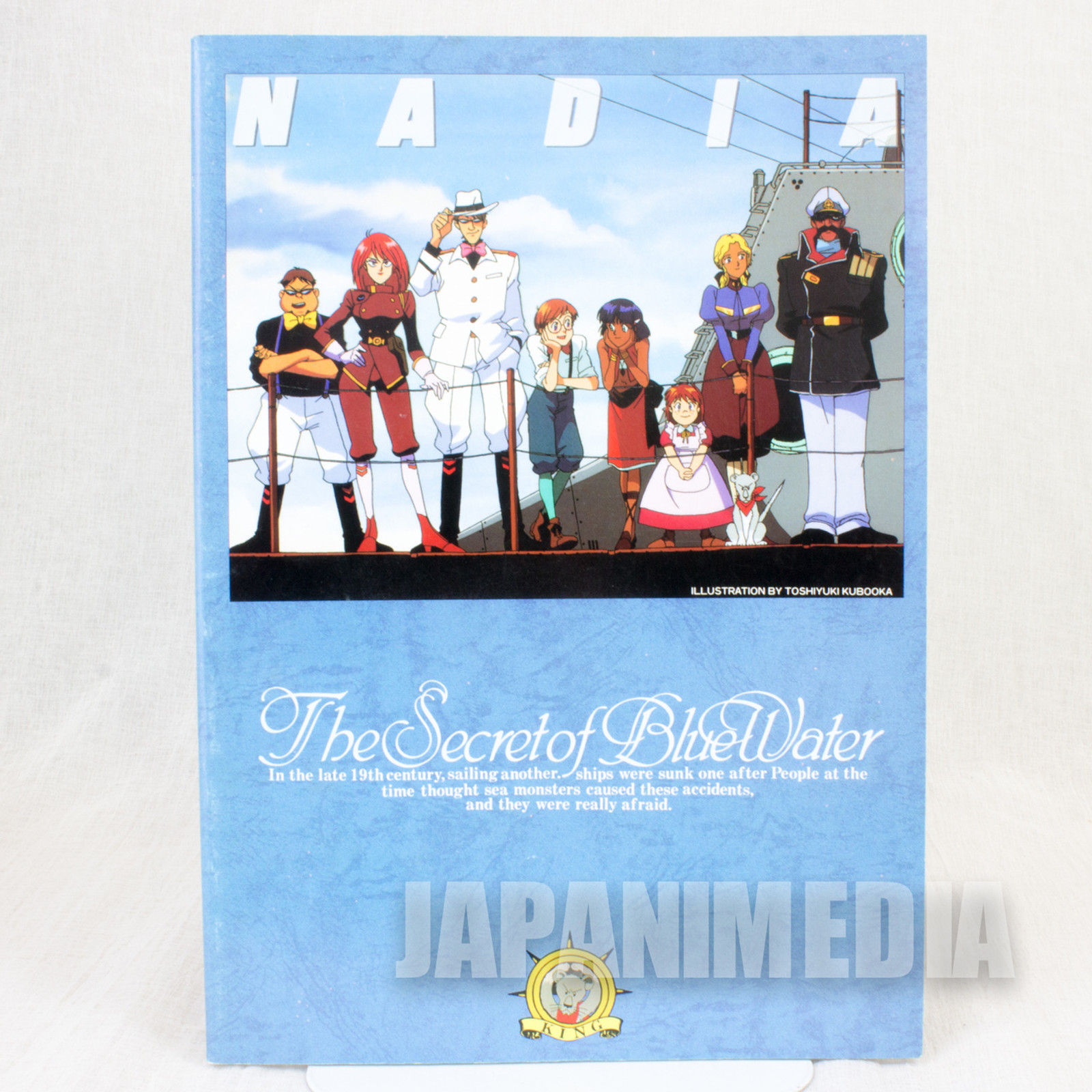 Nadia The Secret of Blue Water Notebook JAPAN ANIME GAINAX