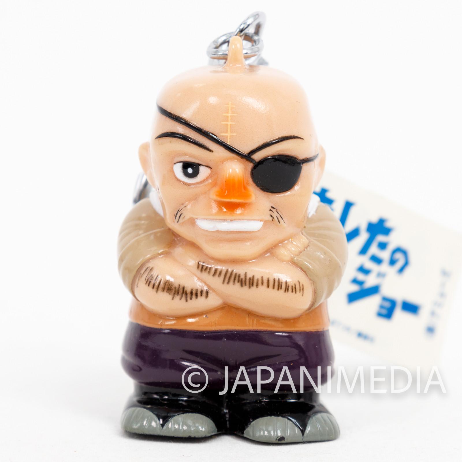 Ashita no Joe Danpei Tange Figure Keychain JAPAN ANIME