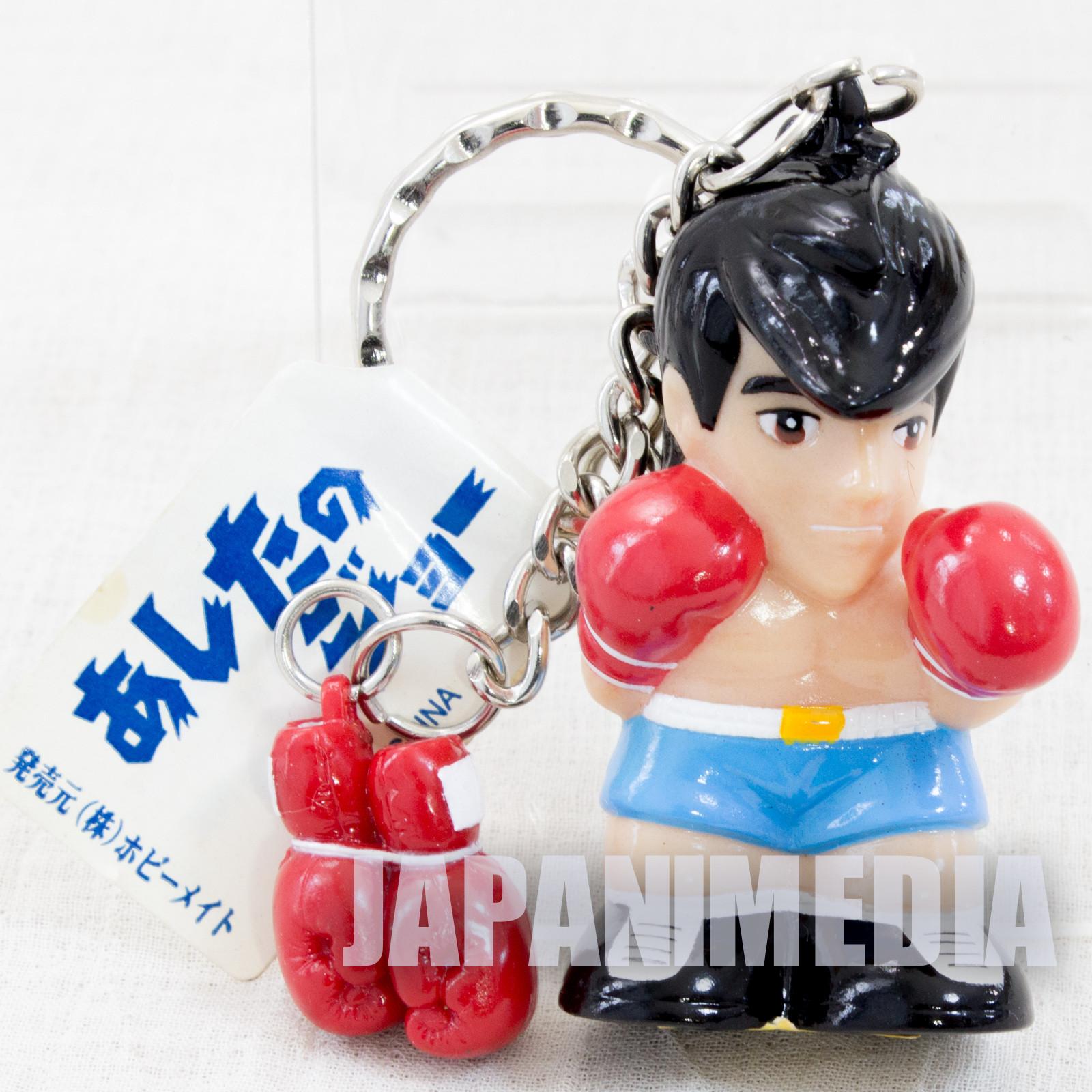 Ashita no Joe Yabuki Joe Figure Keychain JAPAN ANIME