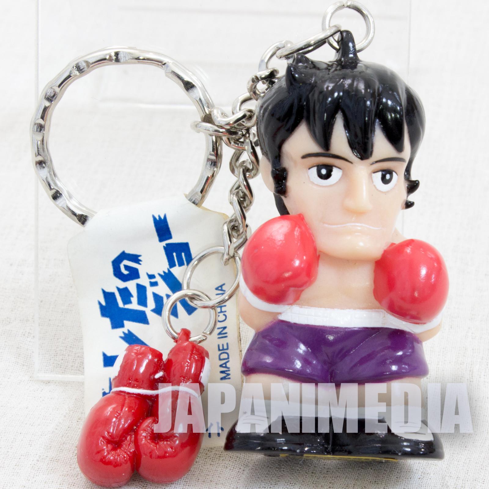 Ashita no Joe Toru Rikiishi Figure Keychain JAPAN ANIME