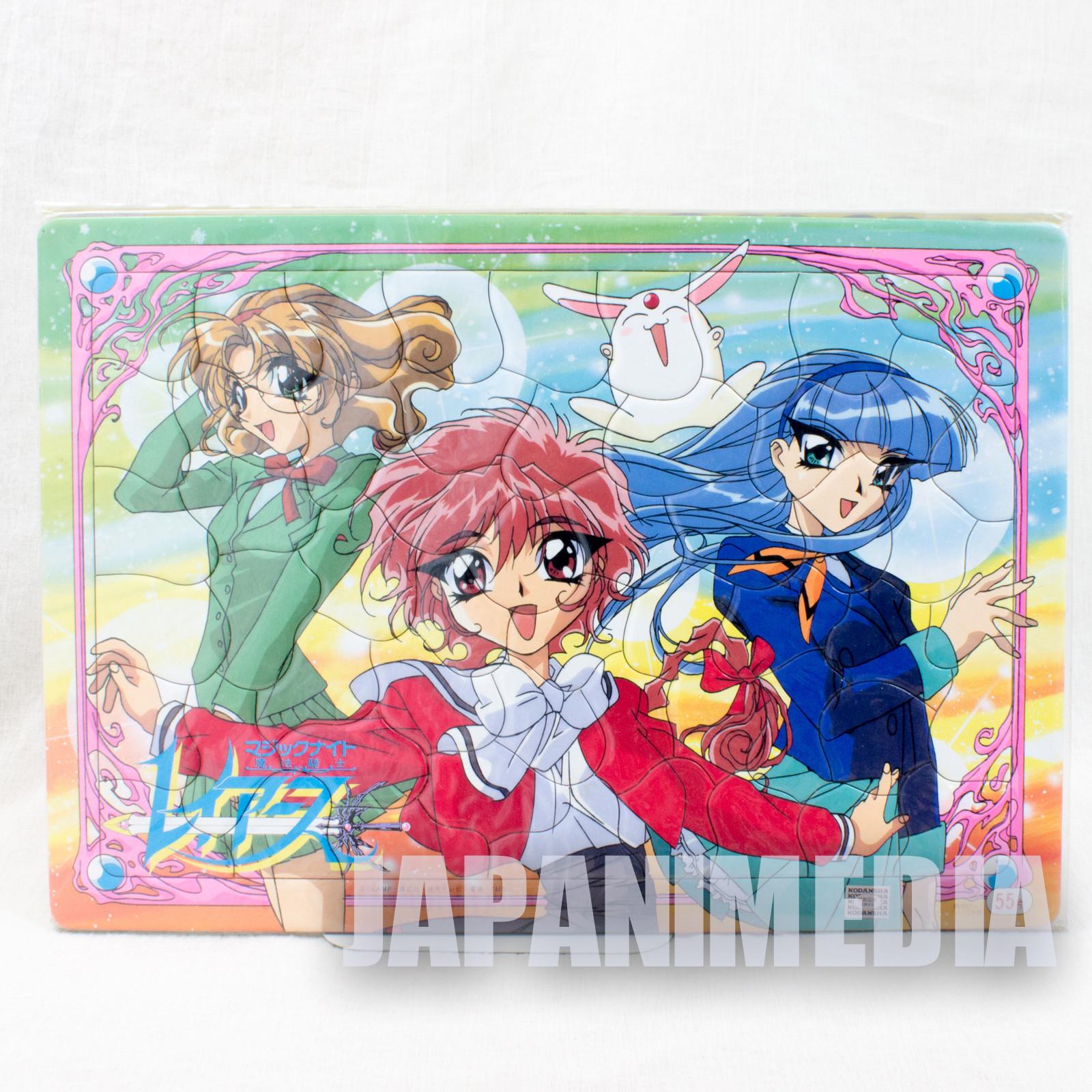 Magic Knight Rayearth Puzzle 55pieces [Hikaru / Umi / Fu / Mokona] CLAMP JAPAN ANIME #1