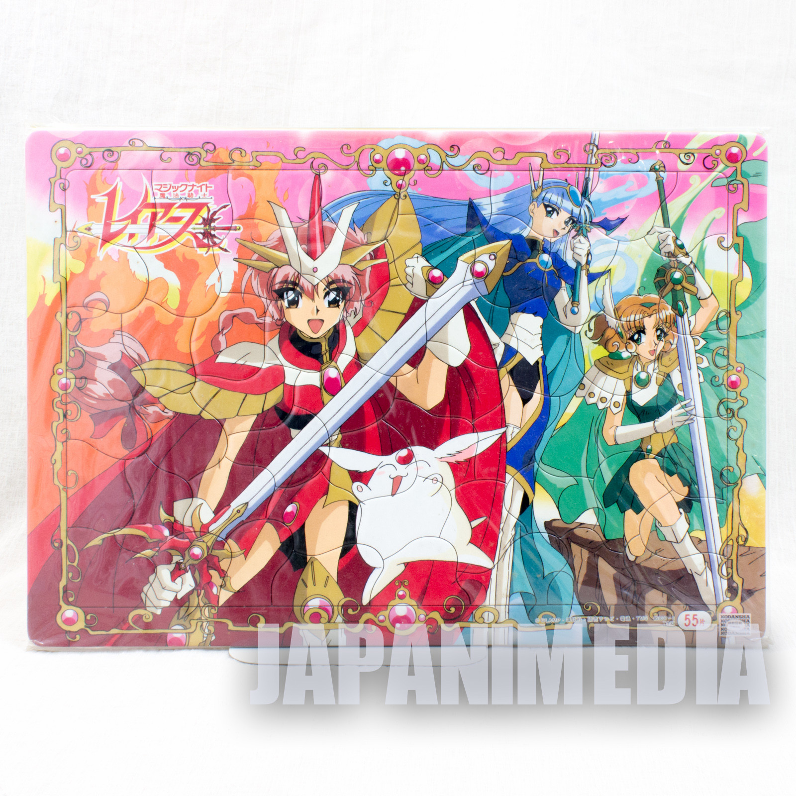 Magic Knight Rayearth Puzzle 55pieces [Hikaru / Umi / Fu / Mokona] CLAMP JAPAN ANIME #2