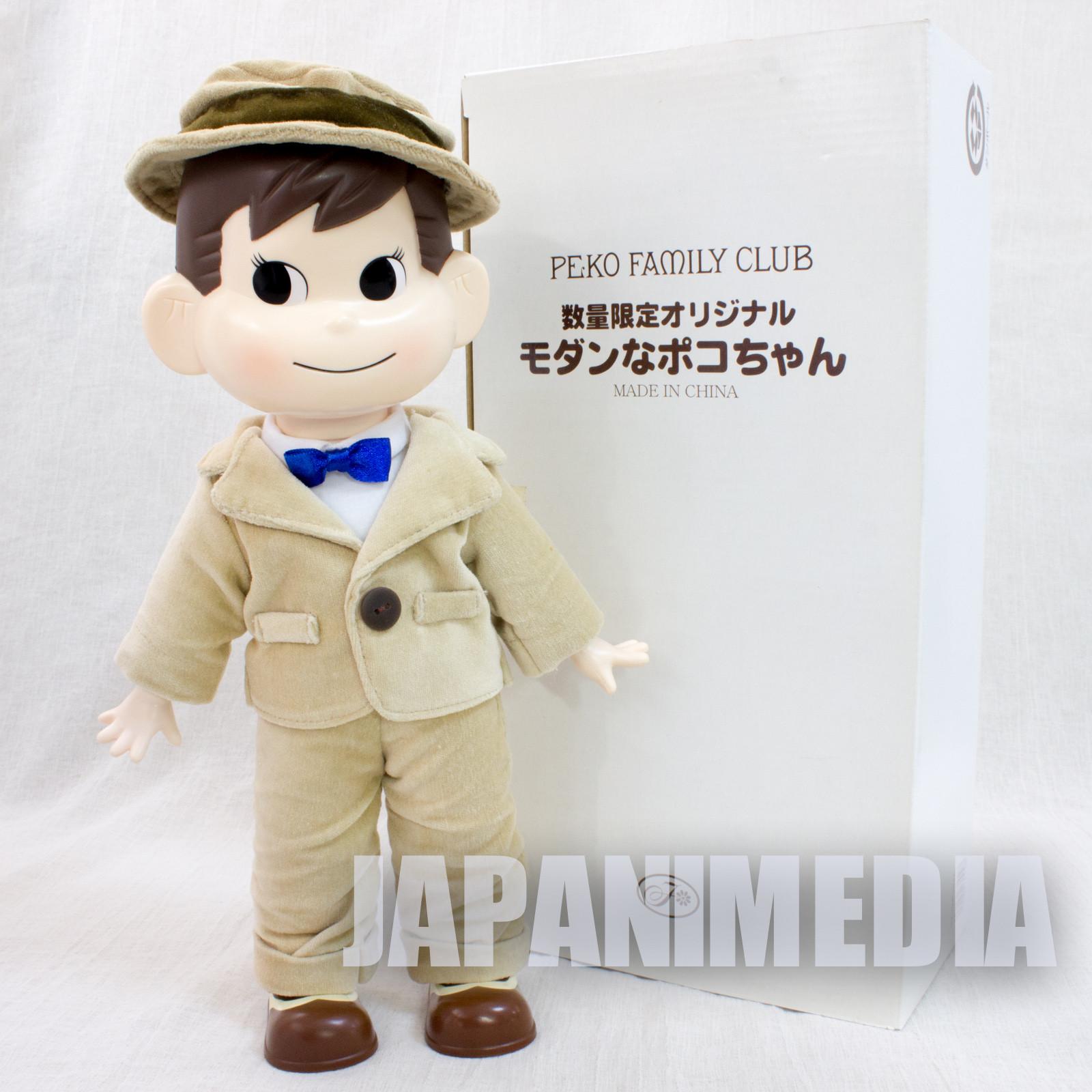 "Milky Candy Peko-chan POKO Modern Suits Soft Vinyl Figure 11"" FUJIYA JAPAN"