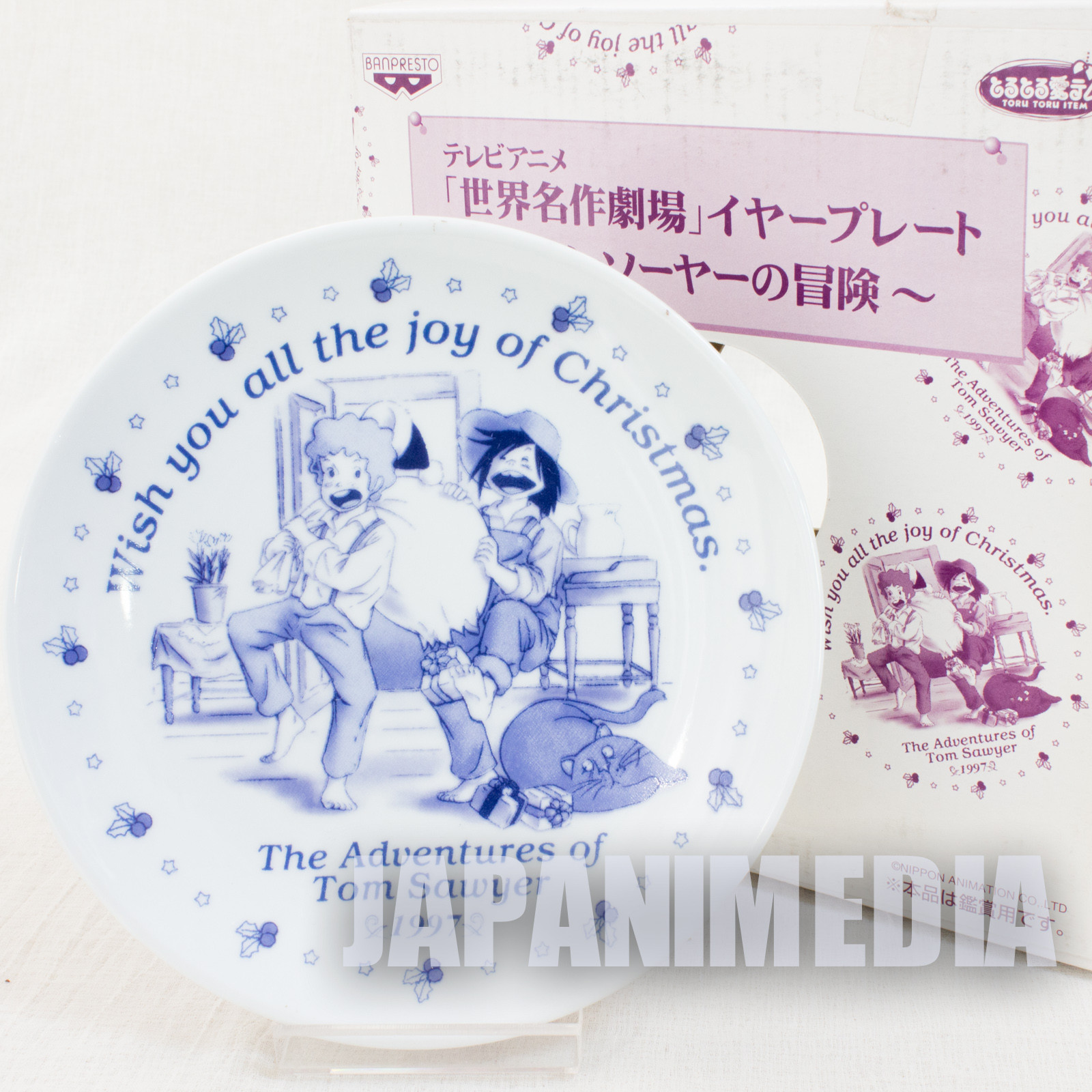 The Adventures of Tom Sawyer Picture Year Plate JAPAN ANIME MANGA