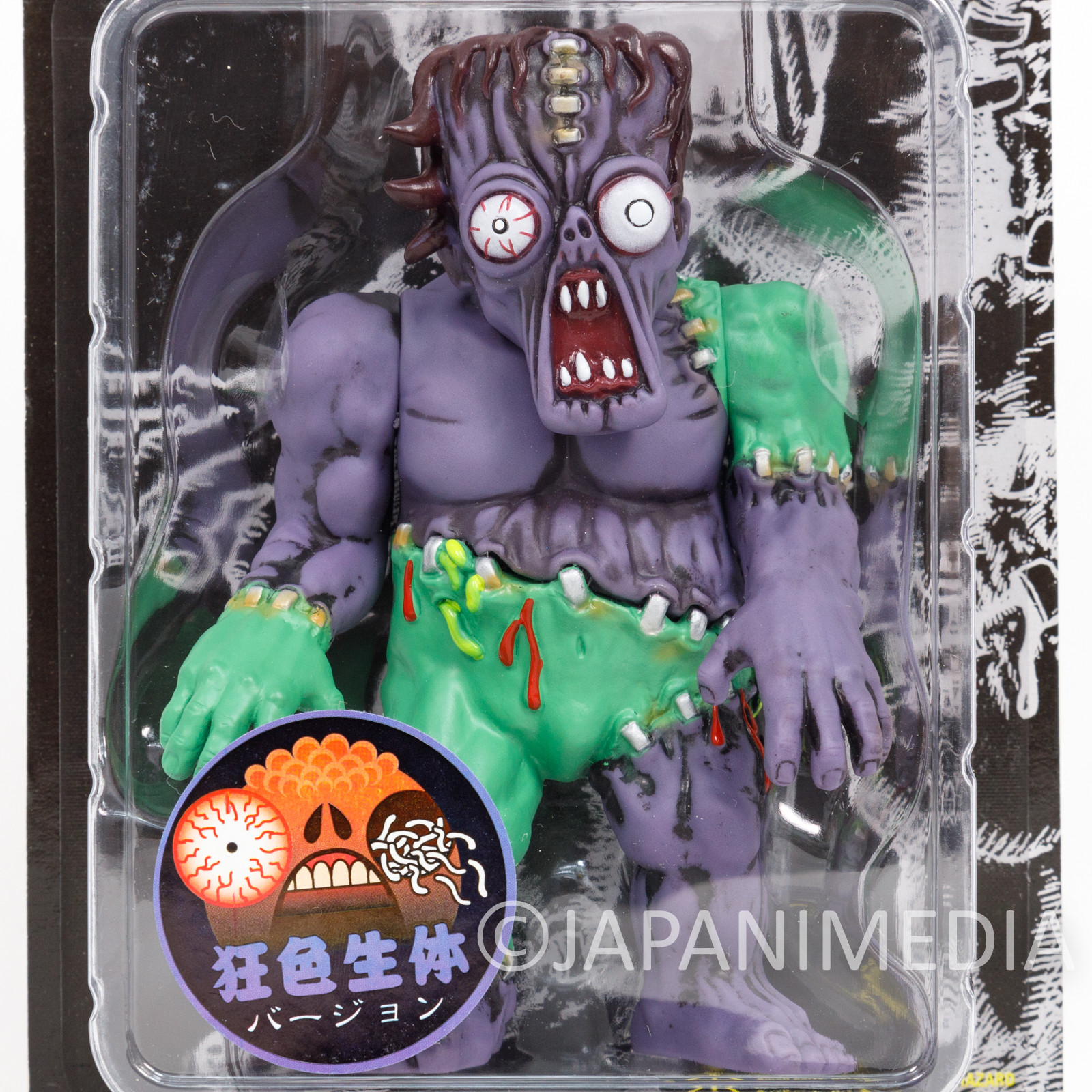 RARE! Franzin Soft Vinyl Figure Hideshi Hino Planet Toys JAPAN MANGA HORROR