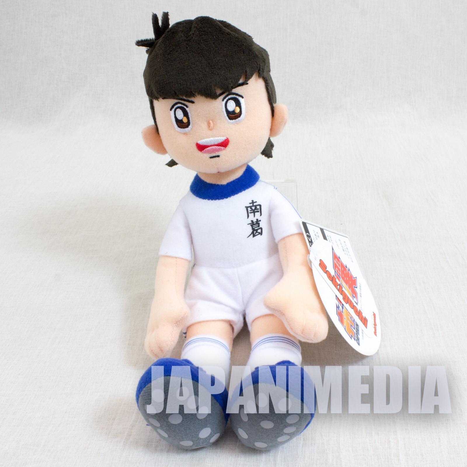 Captain Tsubasa Plush Doll Tsubasa Oozora Sekiguchi JAPAN ANIME MANGA