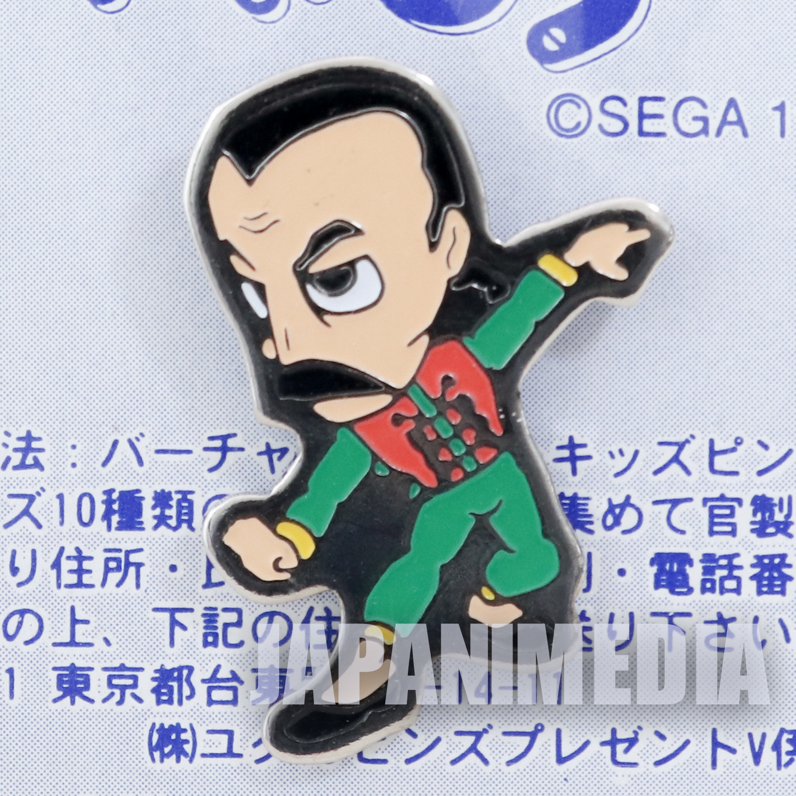 Virtua Fighter Kids Lau Chan Metal Pins SEGA 1996 JAPAN GAME