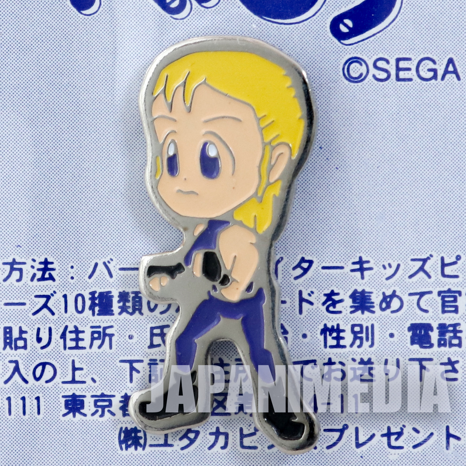 Virtua Fighter Kids Sarah Bryant Metal Pins SEGA 1996 JAPAN GAME