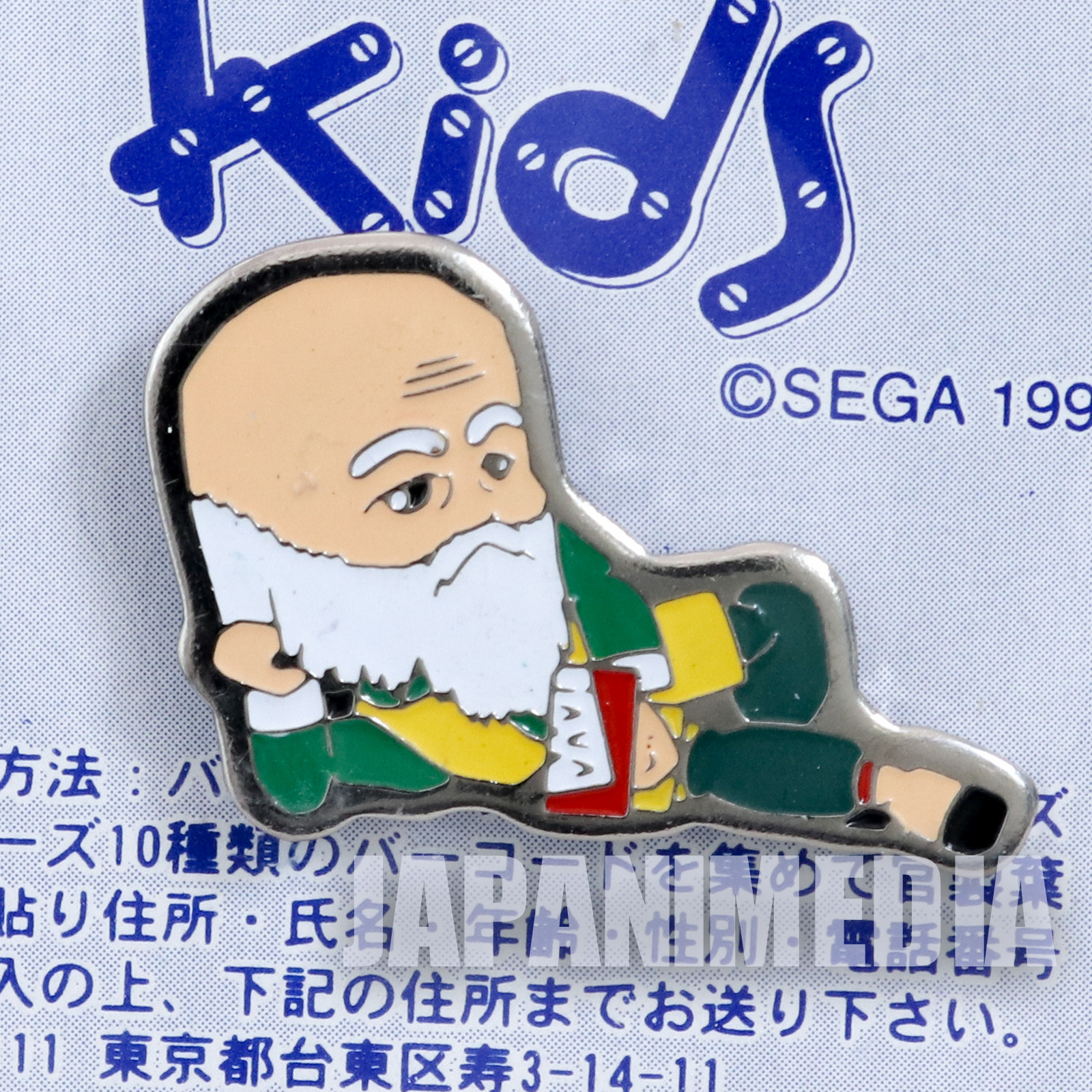 Virtua Fighter Kids Shun Di Metal Pins SEGA 1996 JAPAN GAME