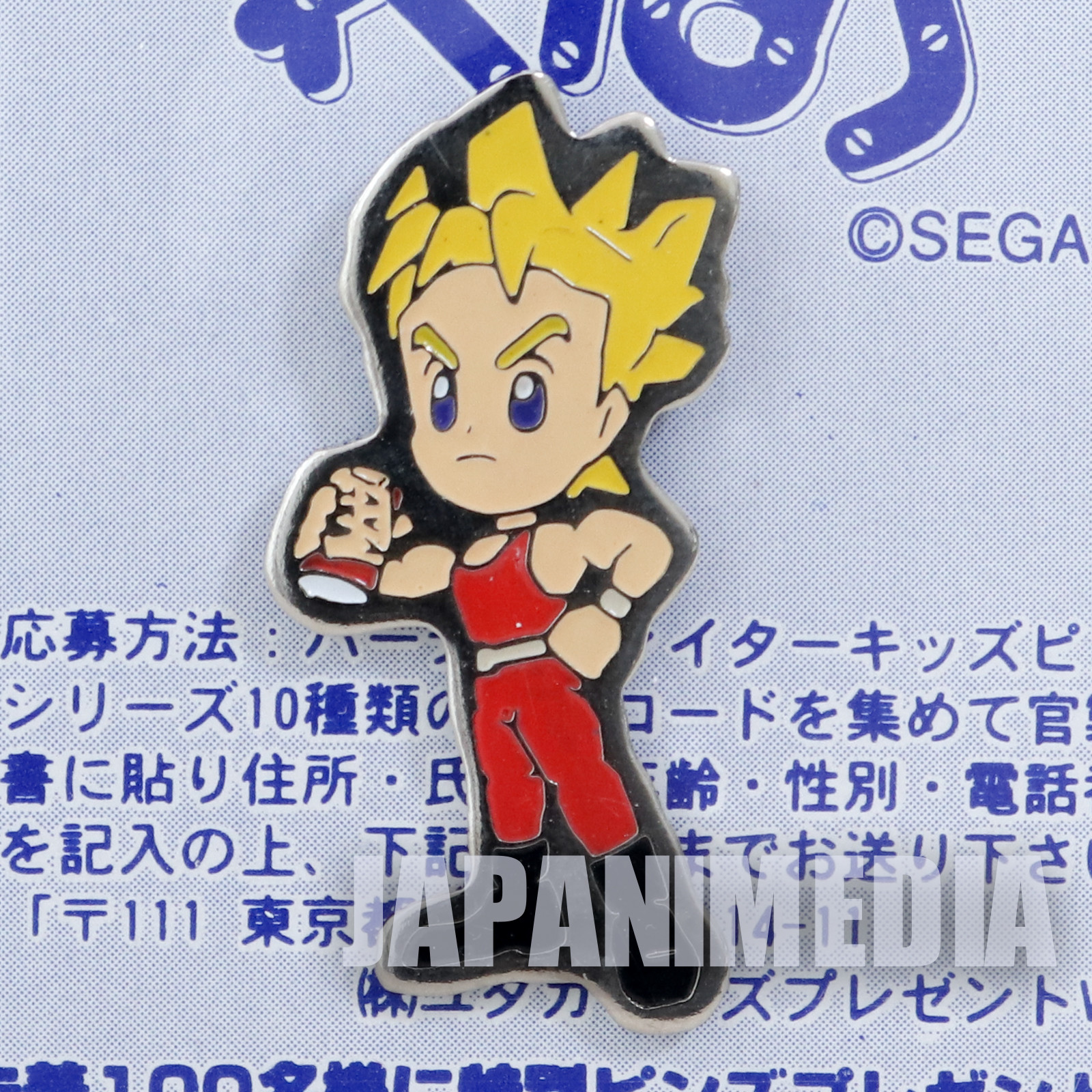 Virtua Fighter Kids Jacky Bryant Metal Pins SEGA 1996 JAPAN GAME