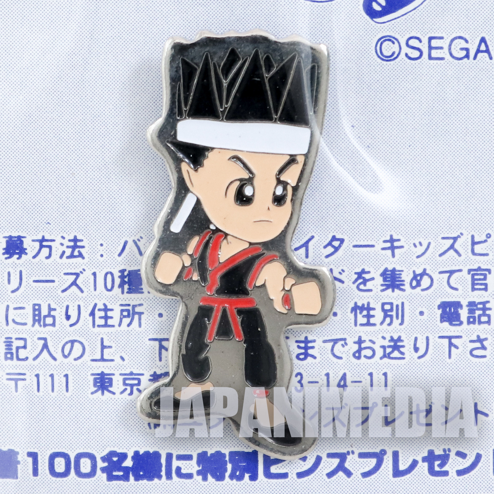 Virtua Fighter Kids Akira Yuki Metal Pins SEGA 1996 JAPAN GAME