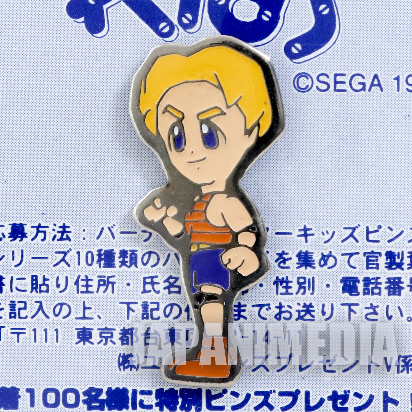 Virtua Fighter Kids Lion Rafale Metal Pins SEGA 1996 JAPAN GAME