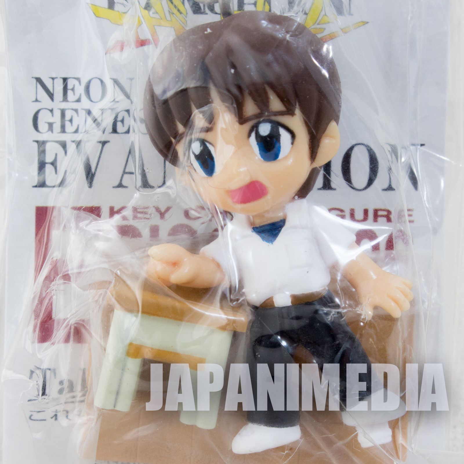 Evangelion Shinji Ikari School Uniform Mascot Figure BallChain JAPAN ANIME MANGA