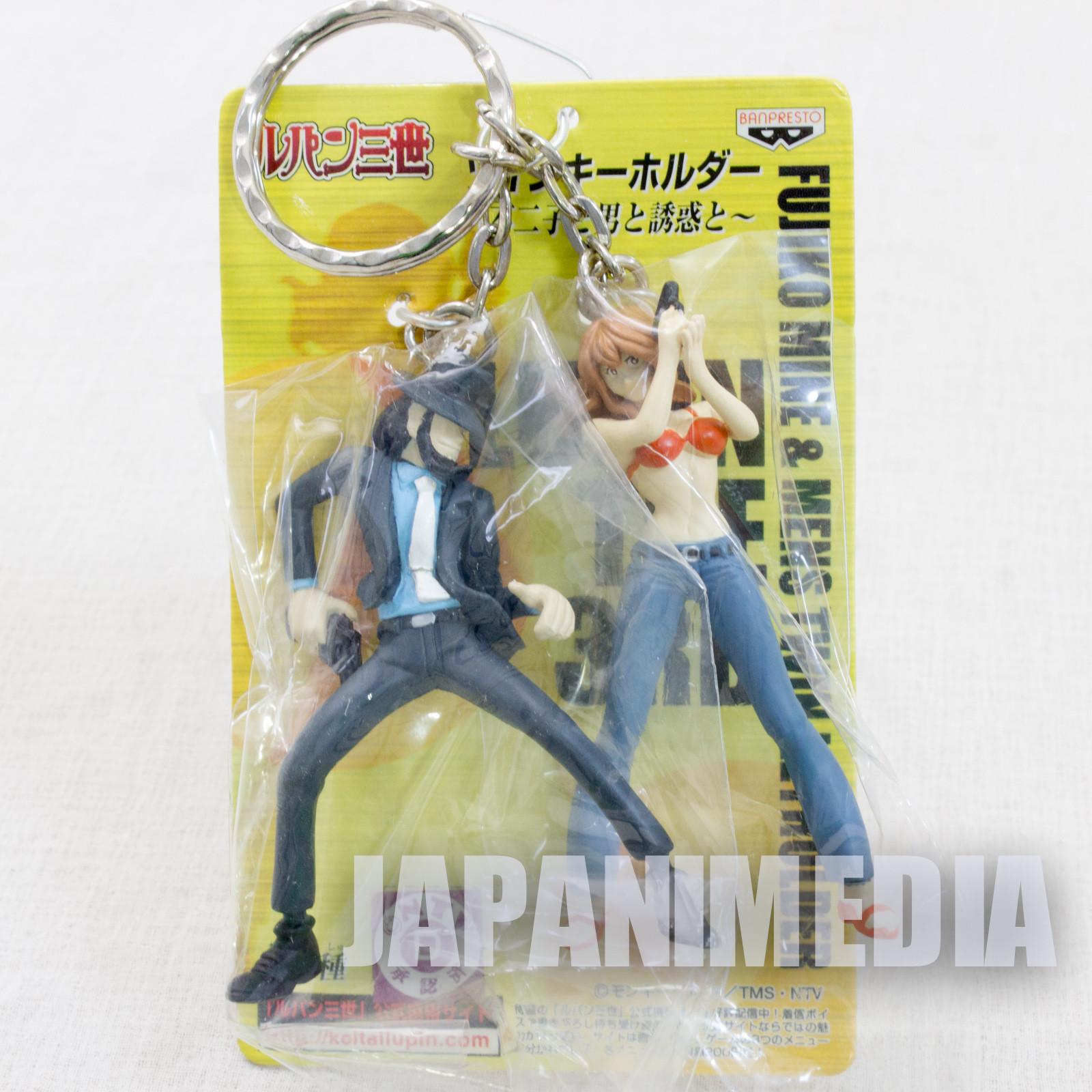 Lupin the Third (3rd) Jigen & Fujiko Mine Figure Keychain Banpresto JAPAN ANIME