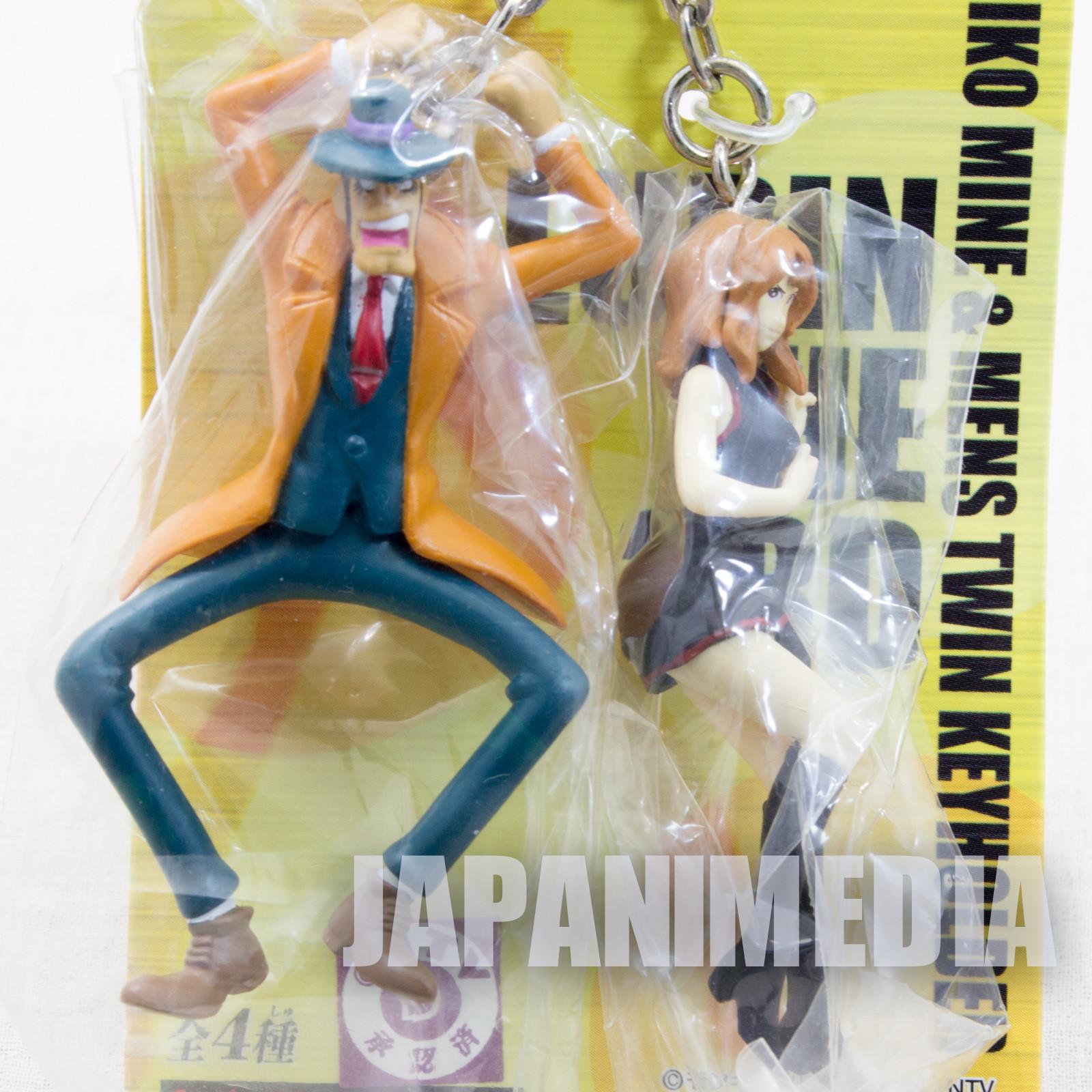 Lupin the Third (3rd) Zenigata & Fujiko Mine Figure Keychain Banpresto JAPAN