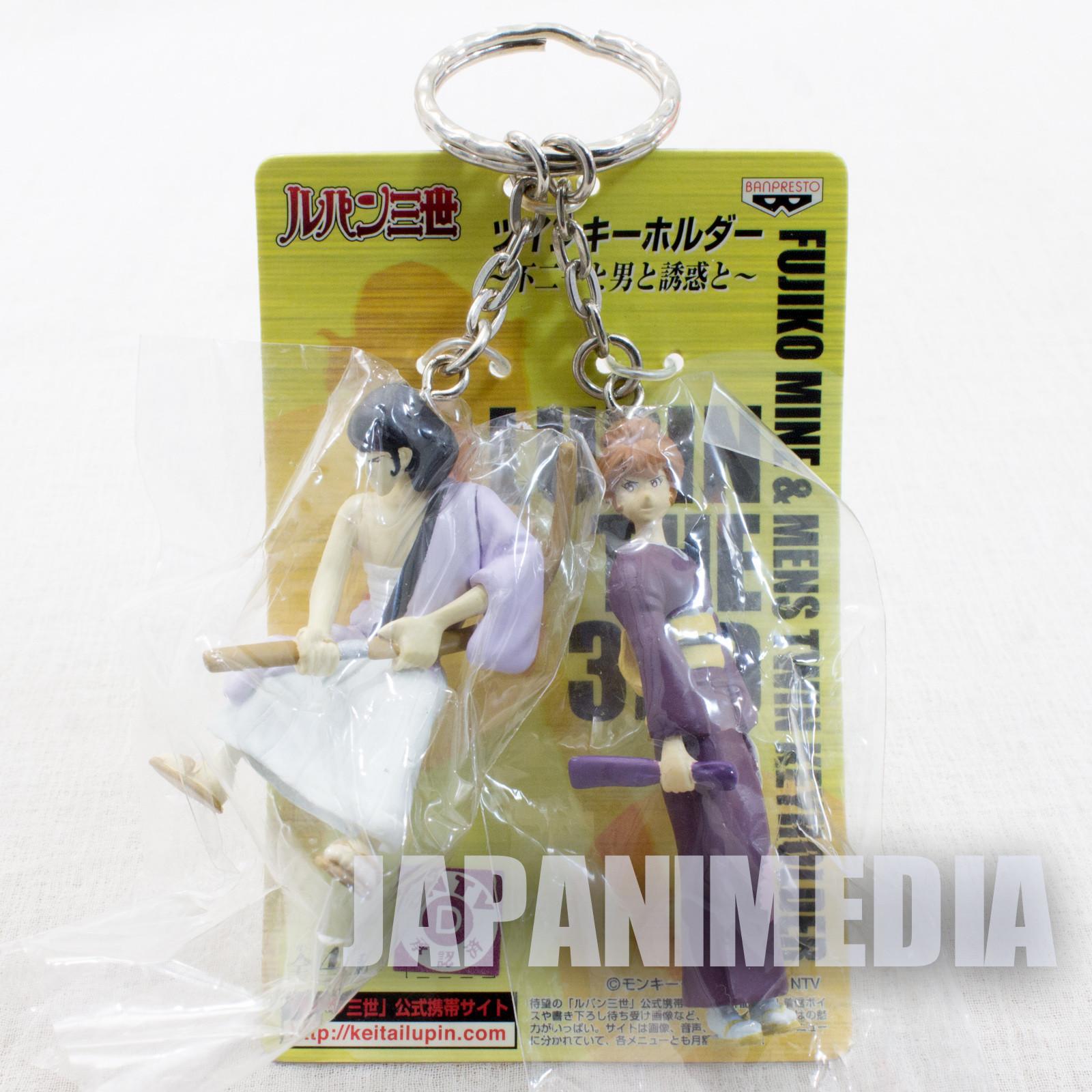 Lupin the Third (3rd) Goemon & Fujiko Mine Figure Keychain Banpresto JAPAN