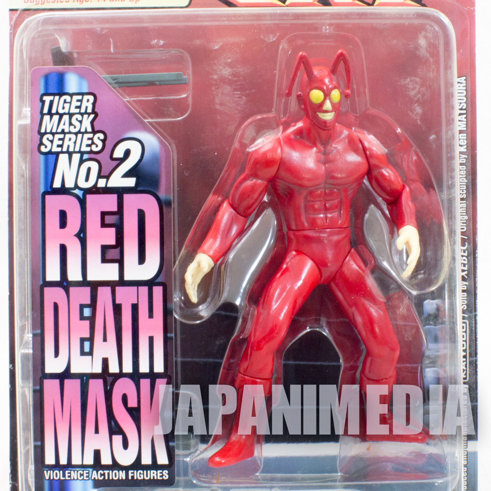 Tiger Mask Red Death Mask Violence Action Figure JAPAN ANIME MANGA Pro Wrestling