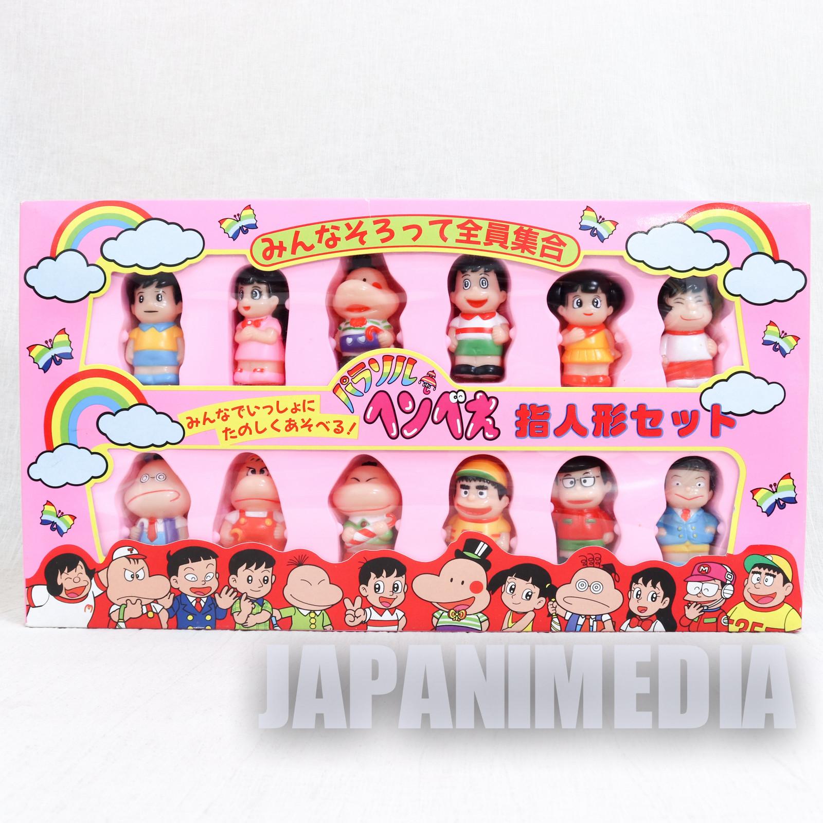 RARE! Parasol Henbee Soft Vinyl Finger Puppet Figure 12pc Set Fujiko A. Fujio