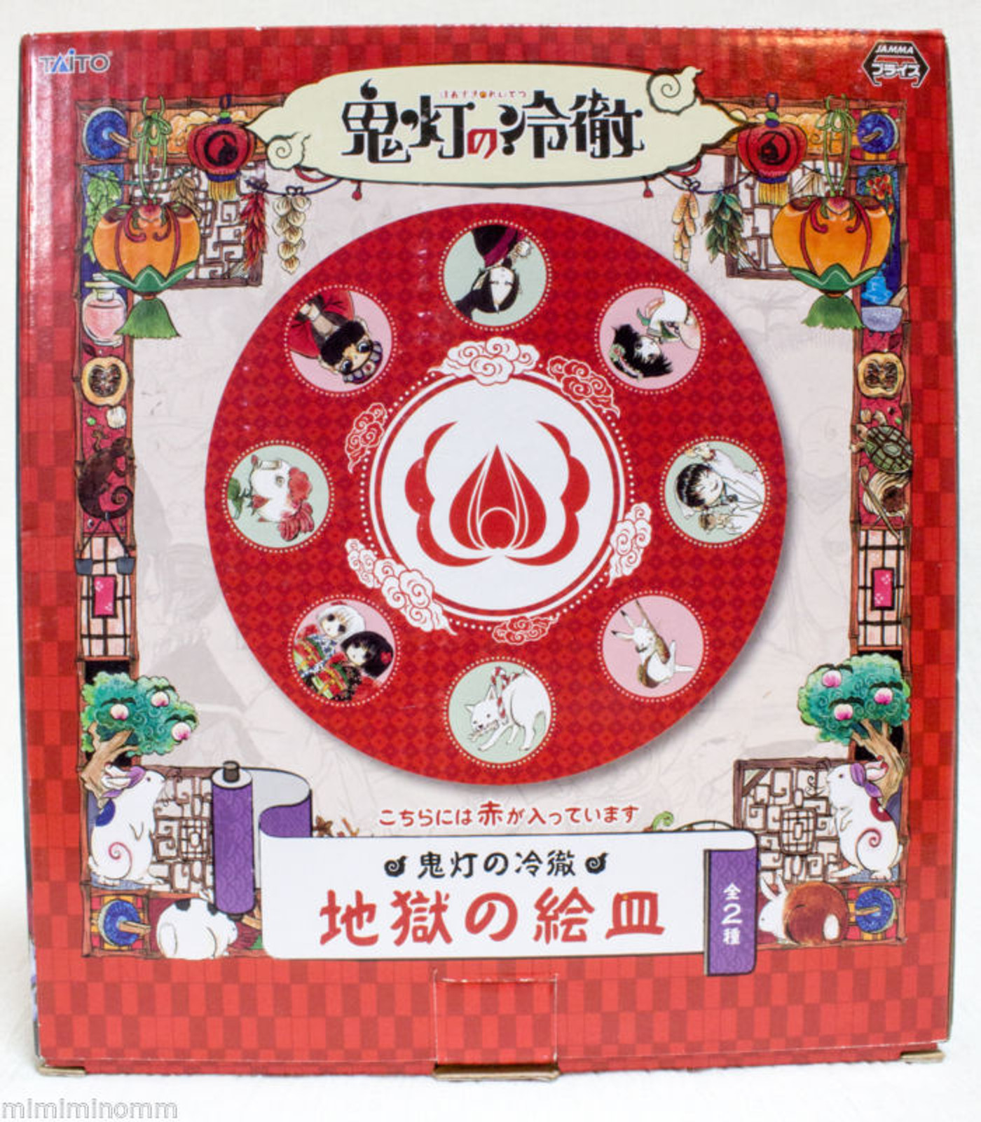 Hozuki no Reitetsu Hell Art Plate Red Ver. Taito JAPAN ANIME