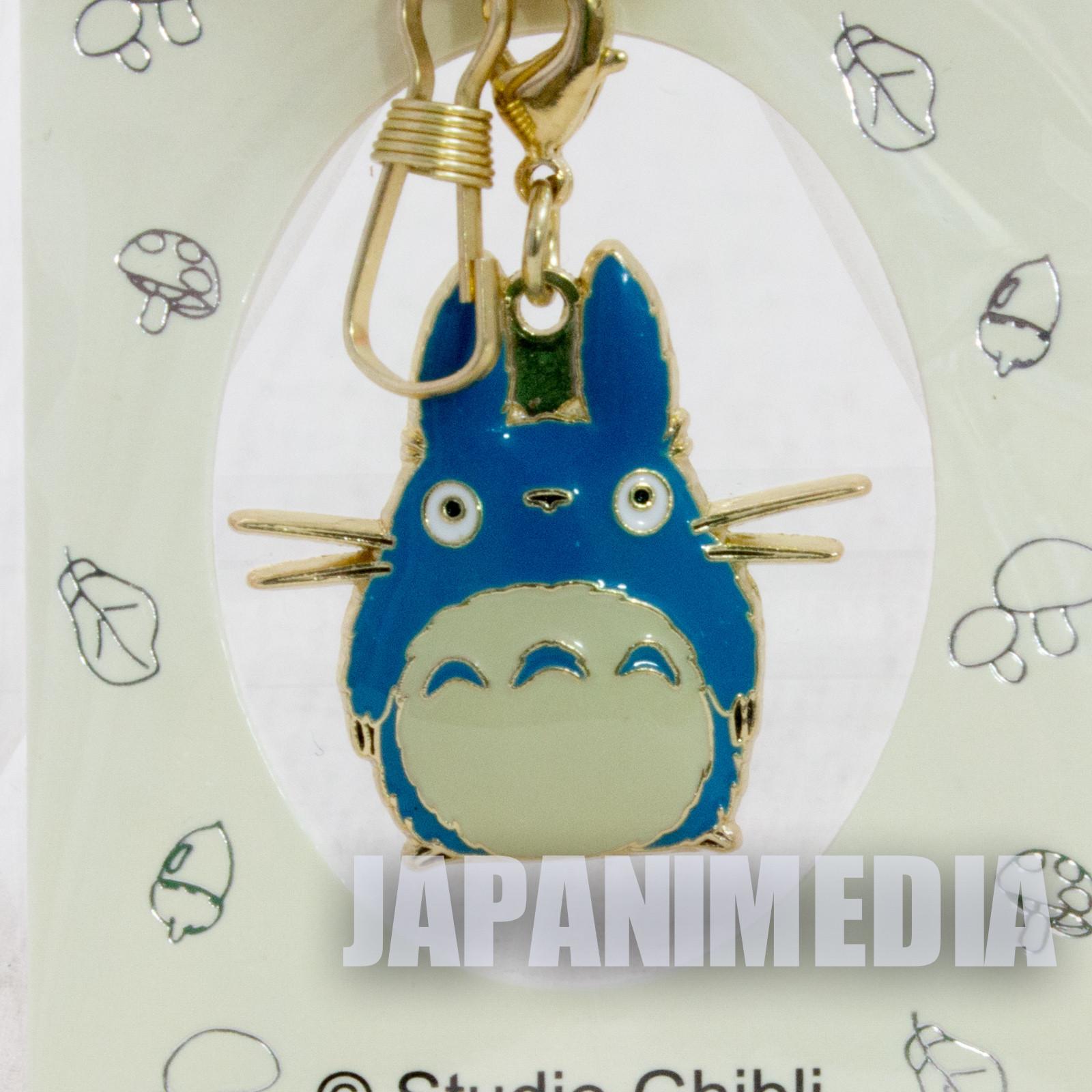 My Neighbor Totoro Mascot Charm Key Ring #3 Ghibli Hayao Miyazaki JAPAN